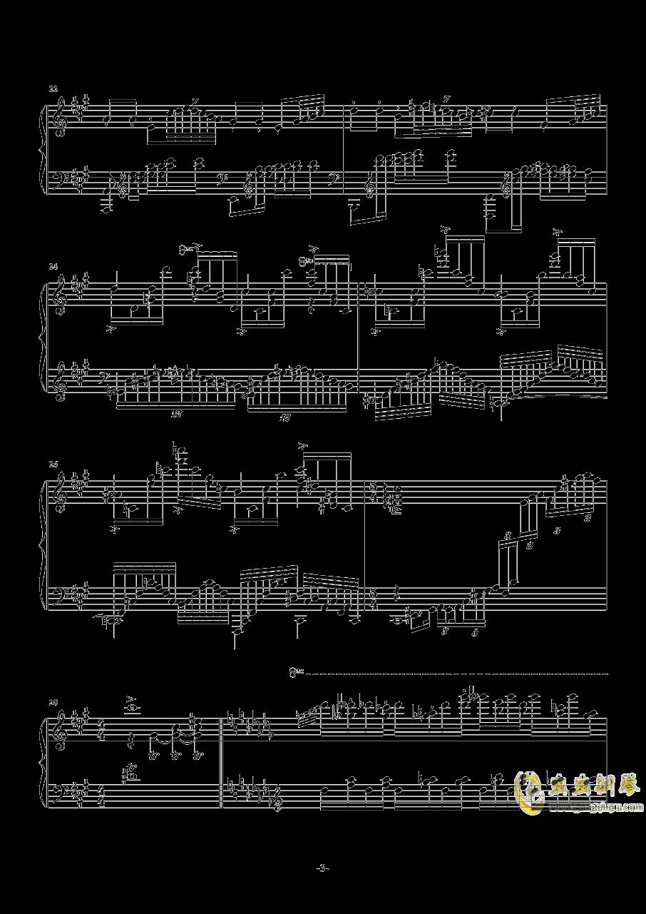 追影钢琴谱 第3页