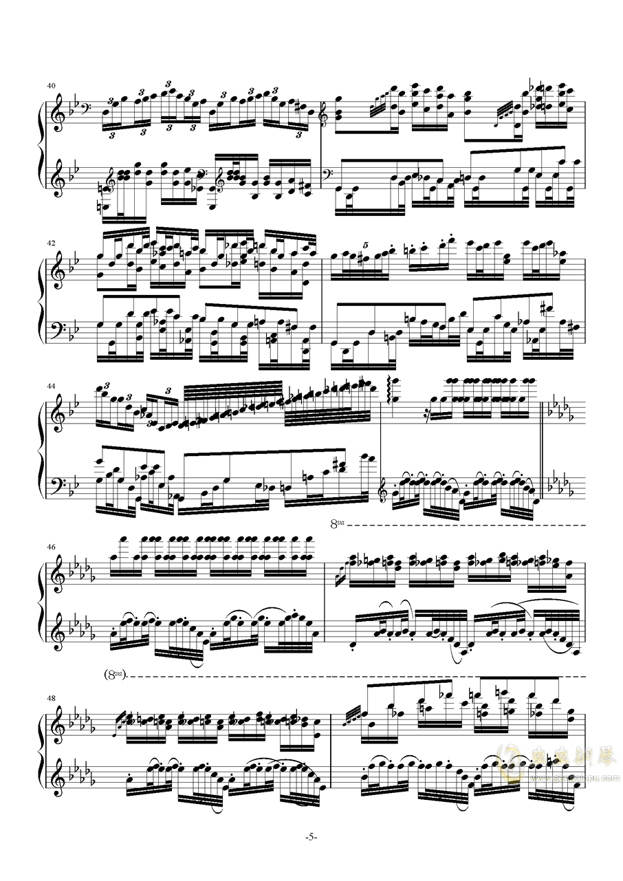 追影钢琴谱 第5页