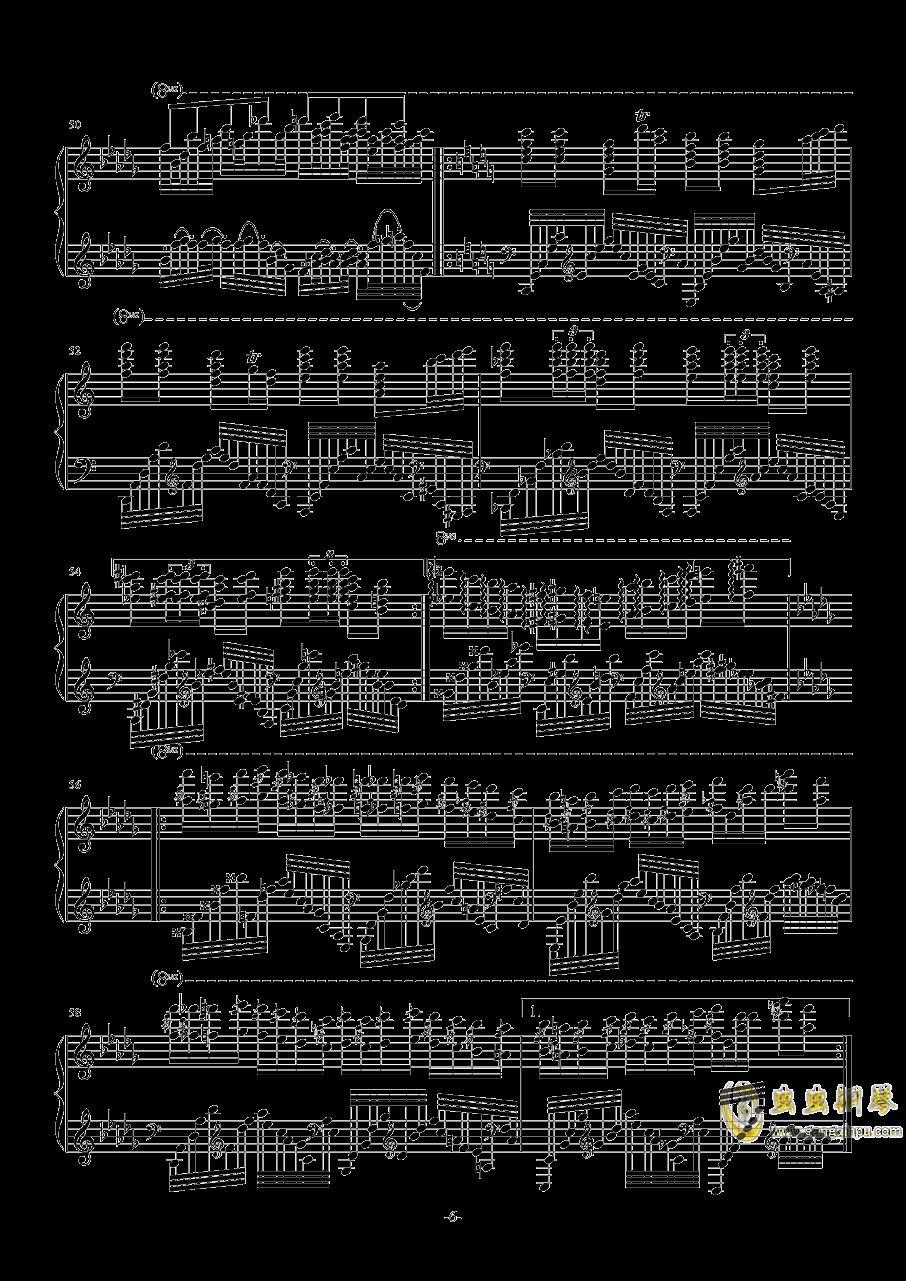 追影钢琴谱 第6页