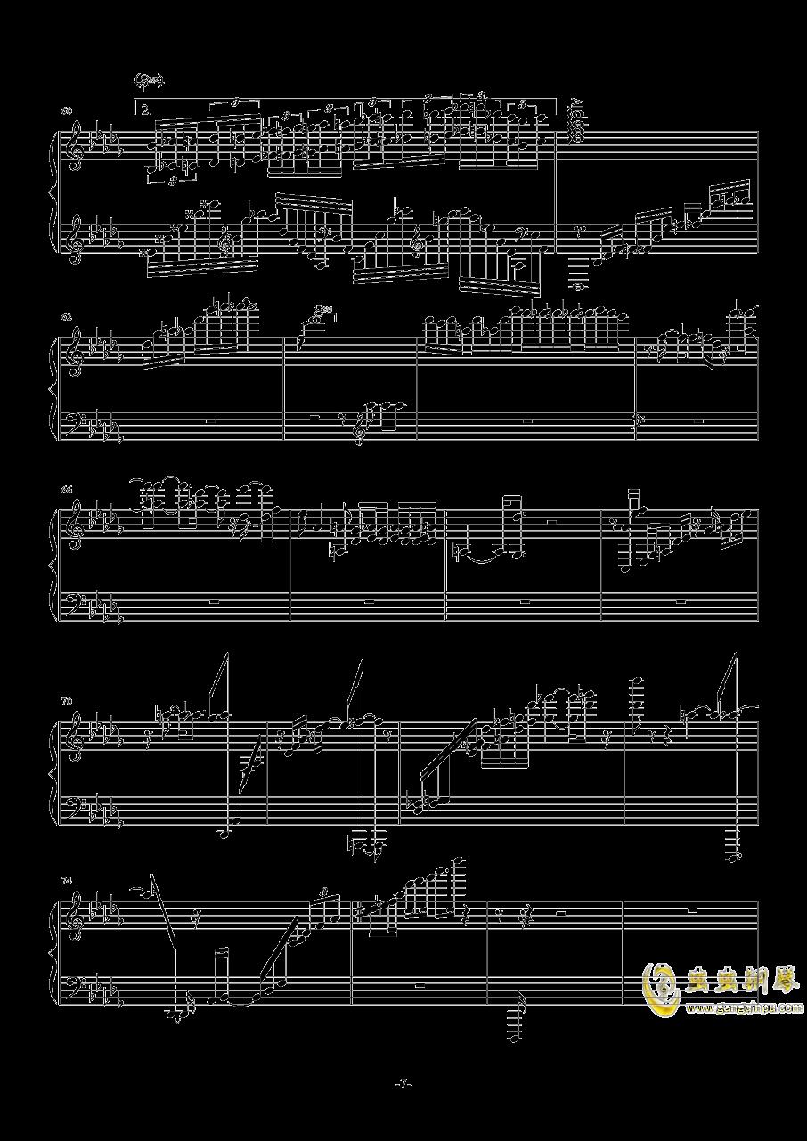 追影钢琴谱 第7页