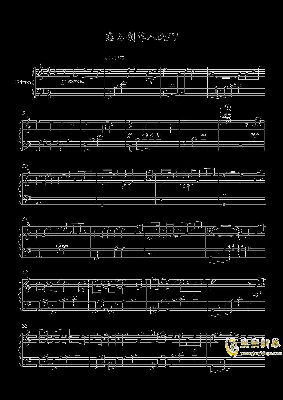恋与制作人OST钢琴谱 第1页