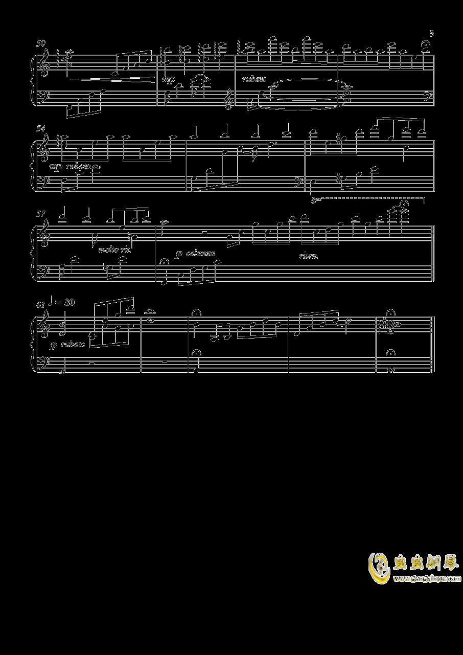 恋与制作人OST钢琴谱 第3页