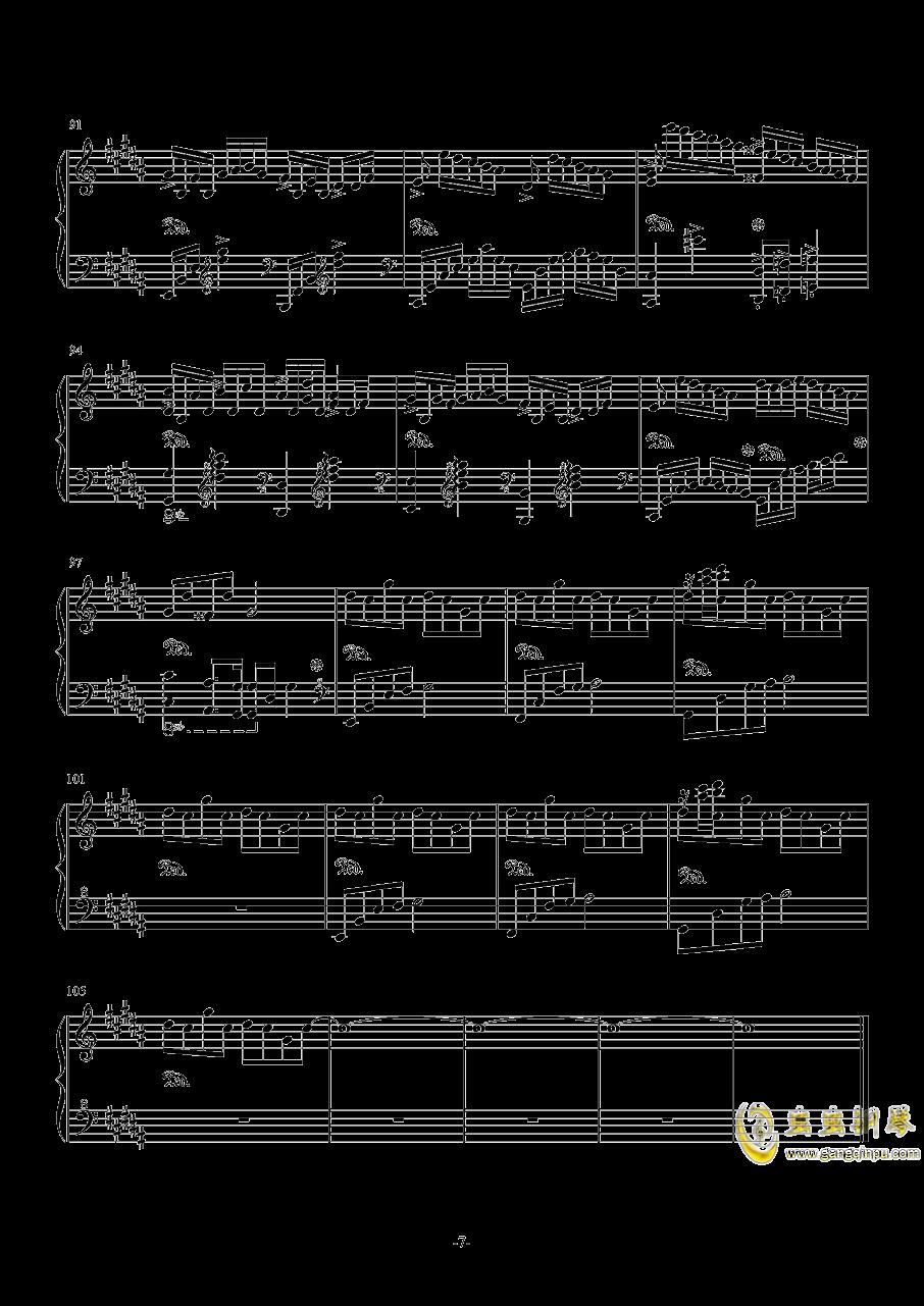 Flower Dance钢琴谱 第7页