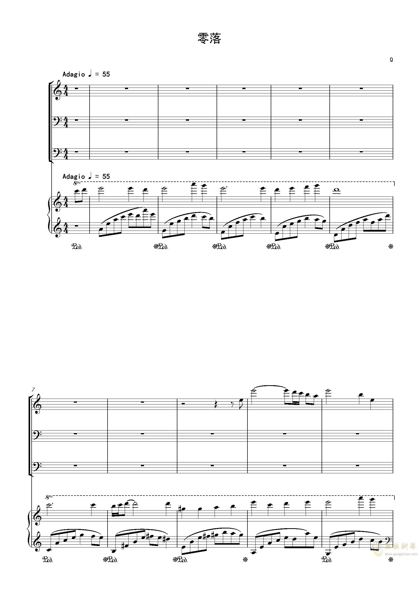 零落钢琴谱 第1页