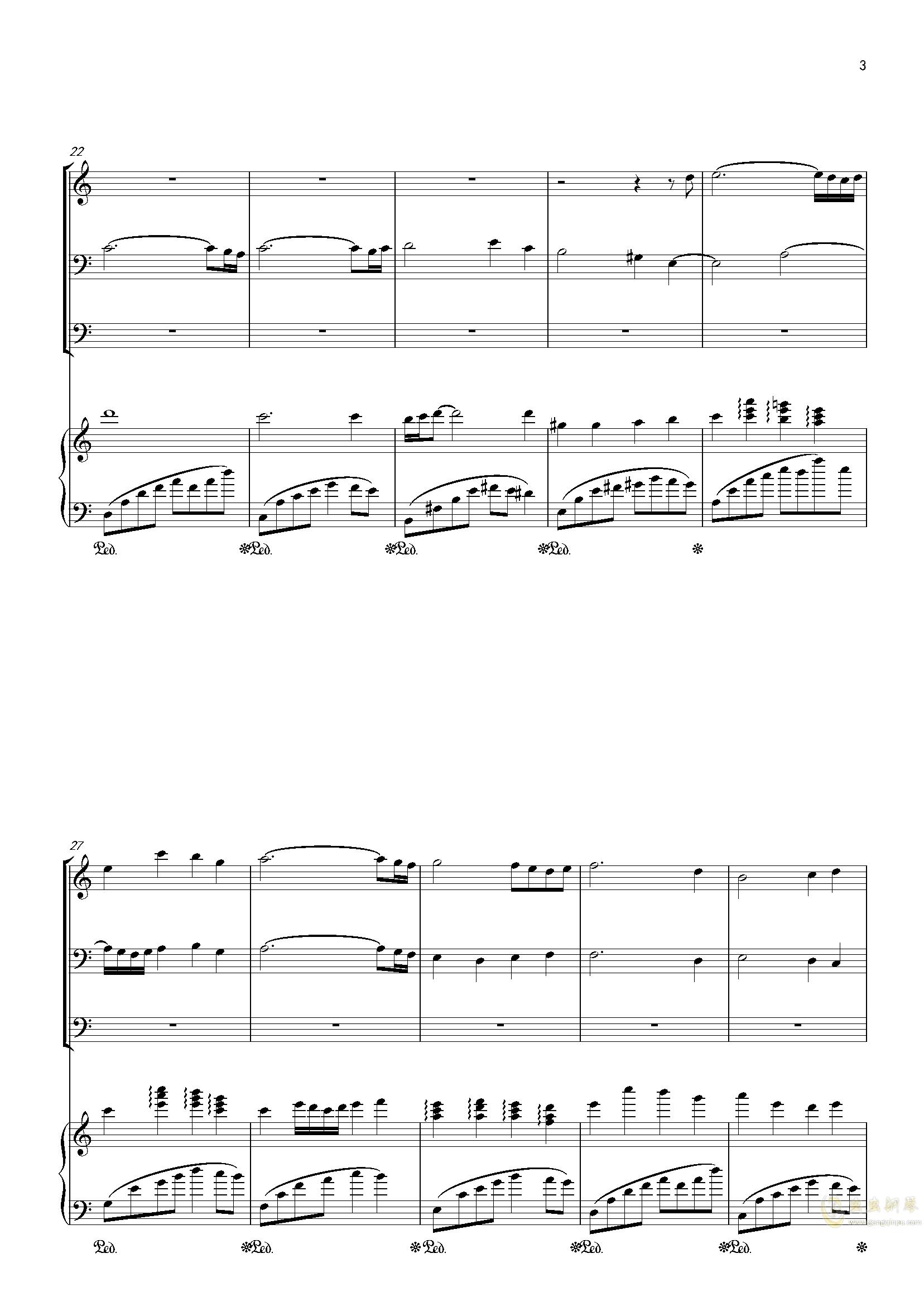 零落钢琴谱 第3页