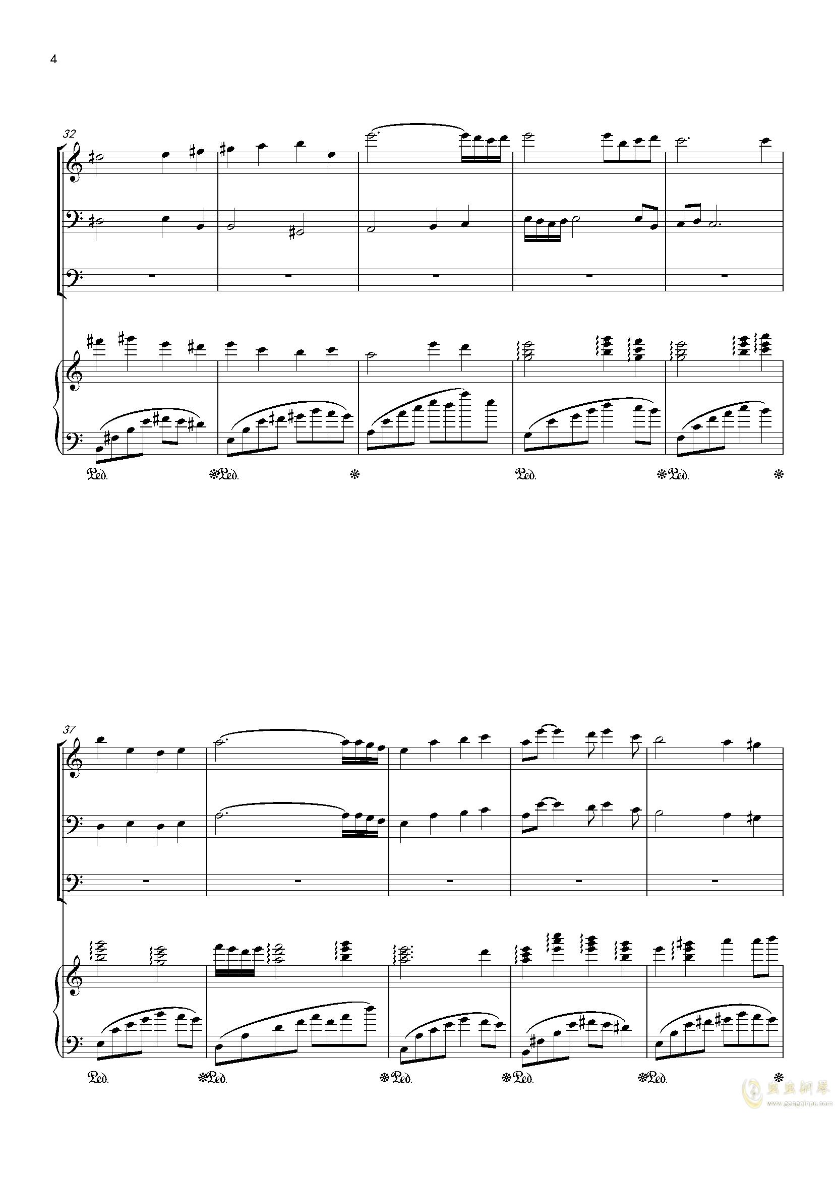 零落钢琴谱 第4页