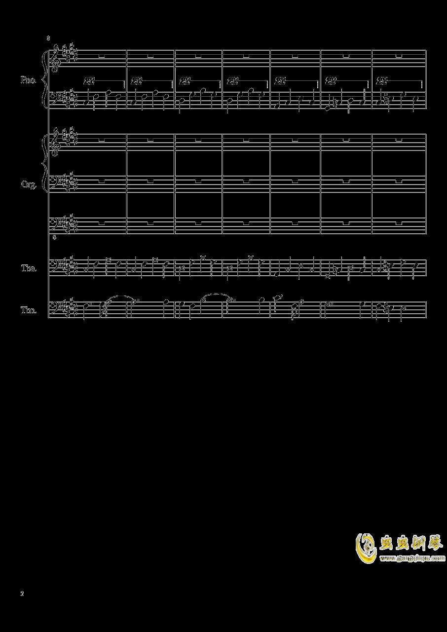 吸血鬼钢琴谱 第2页