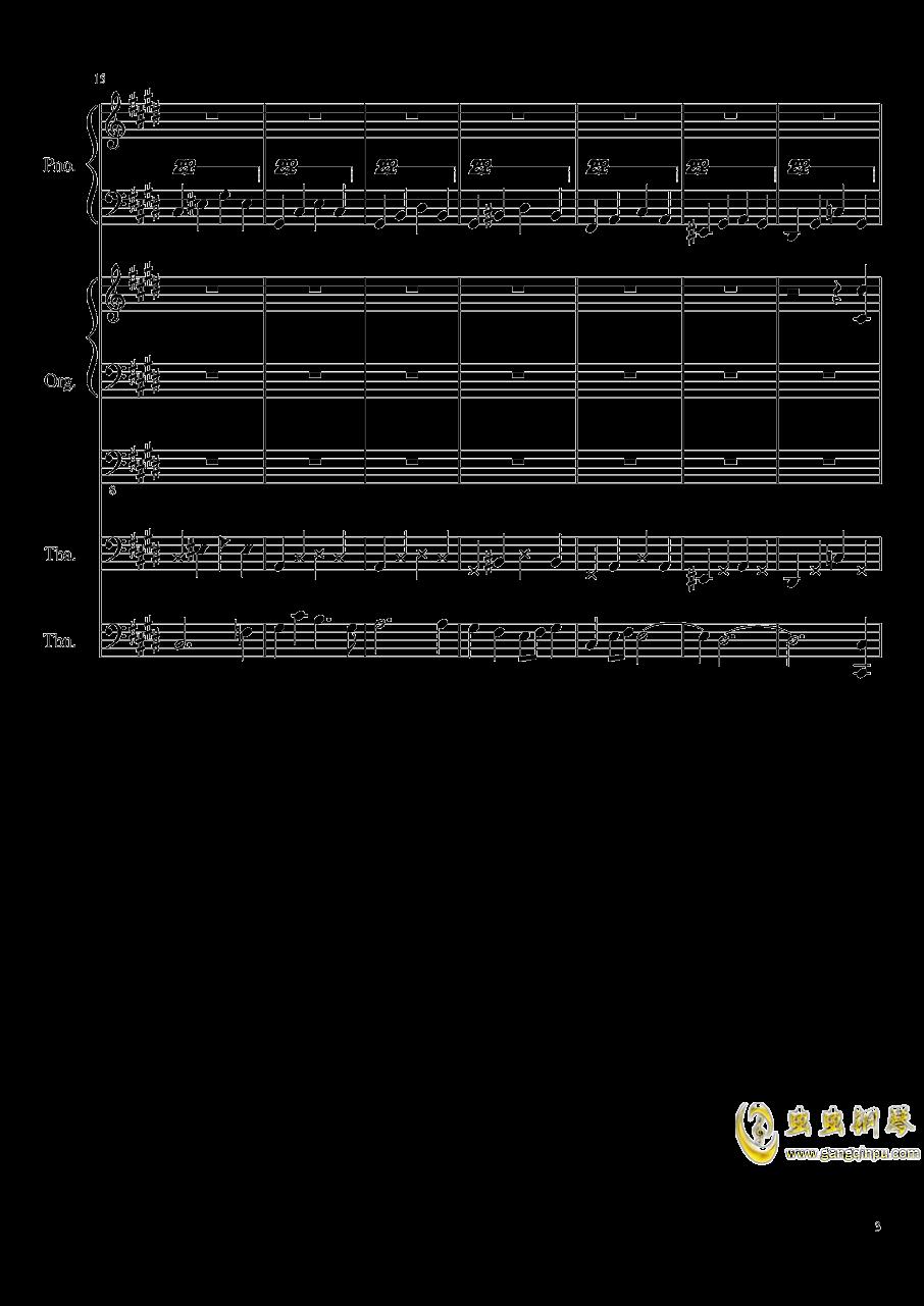 吸血鬼钢琴谱 第3页