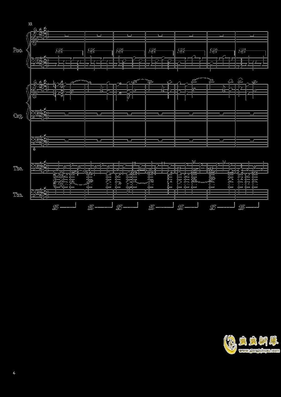 吸血鬼钢琴谱 第4页