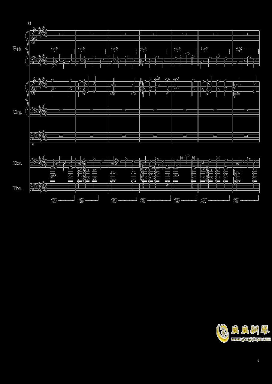 吸血鬼钢琴谱 第5页