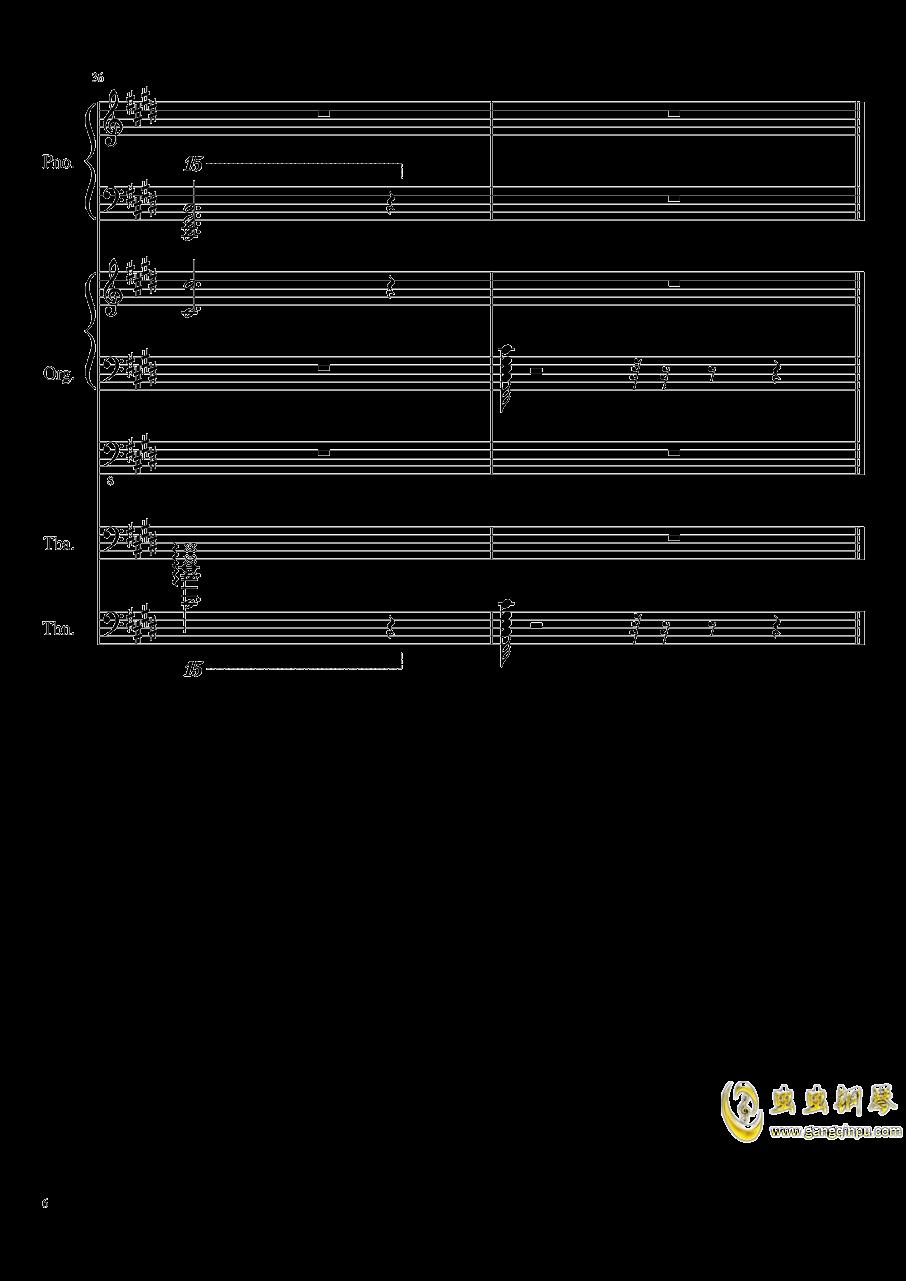 吸血鬼钢琴谱 第6页