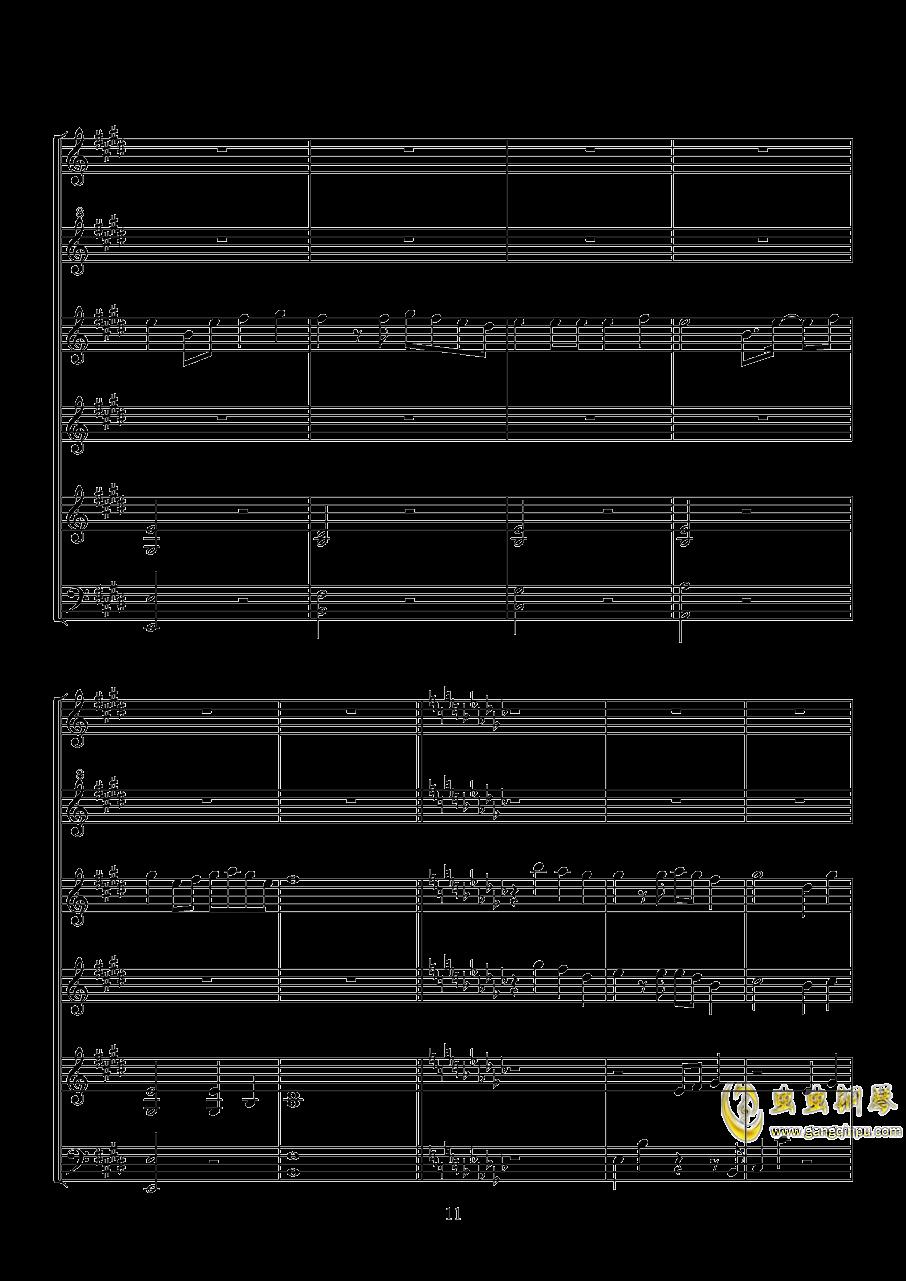Square Ballad钢琴谱 第11页