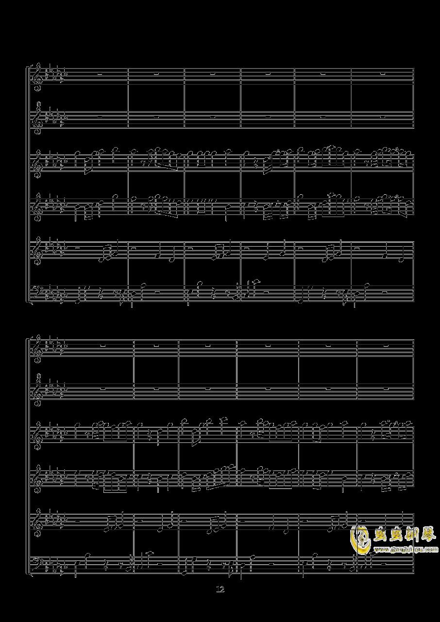 Square Ballad钢琴谱 第12页