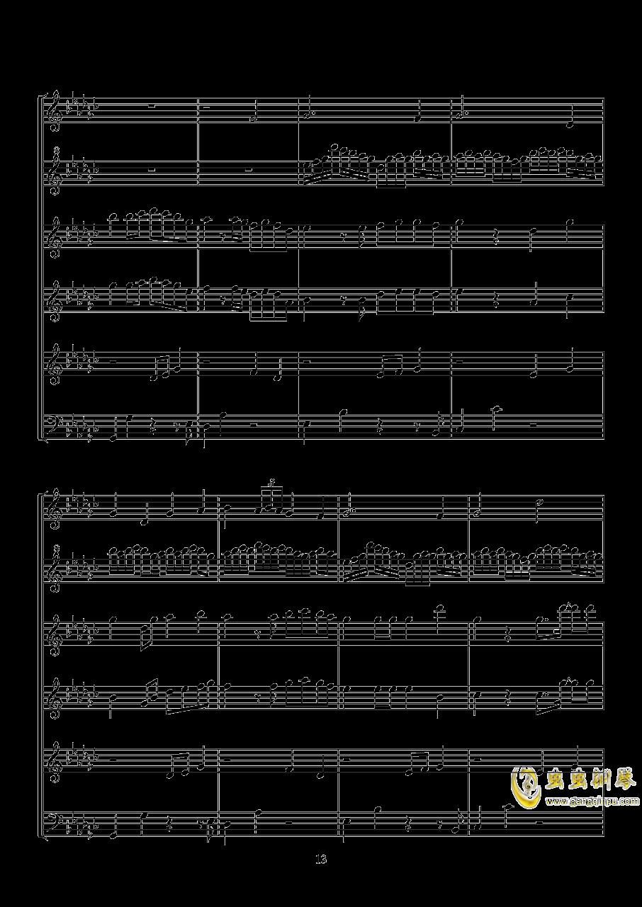Square Ballad钢琴谱 第13页