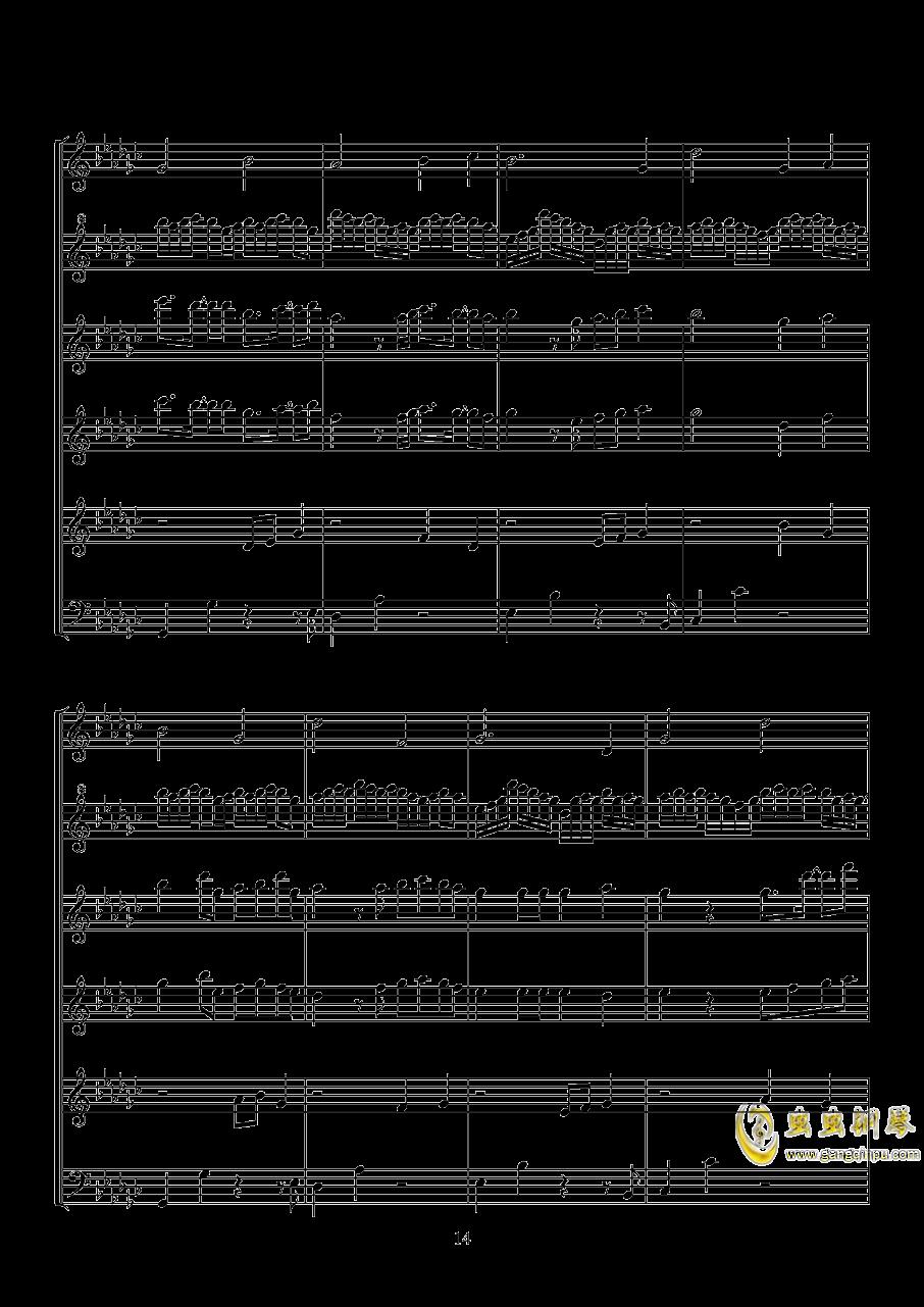 Square Ballad钢琴谱 第14页