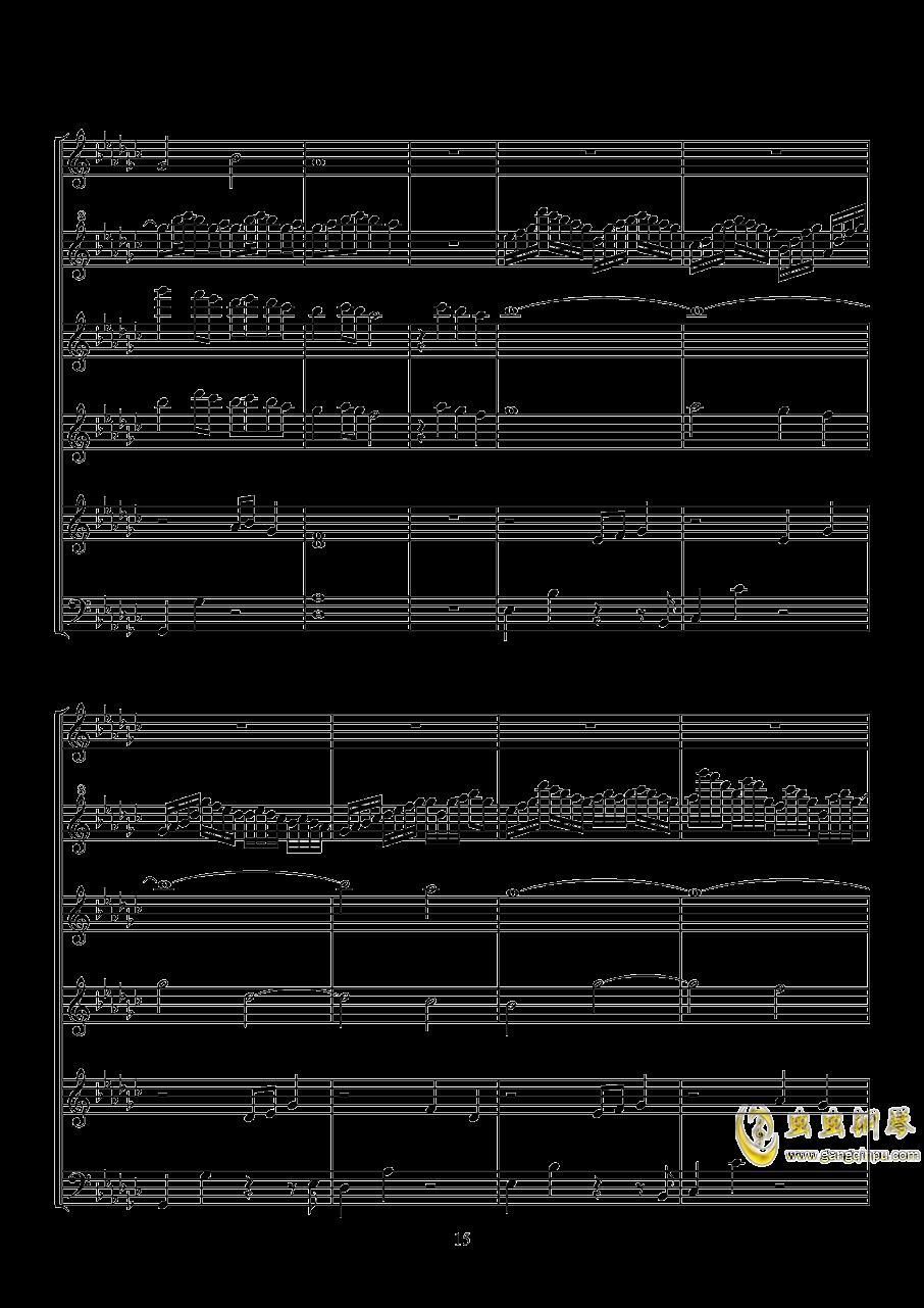 Square Ballad钢琴谱 第15页