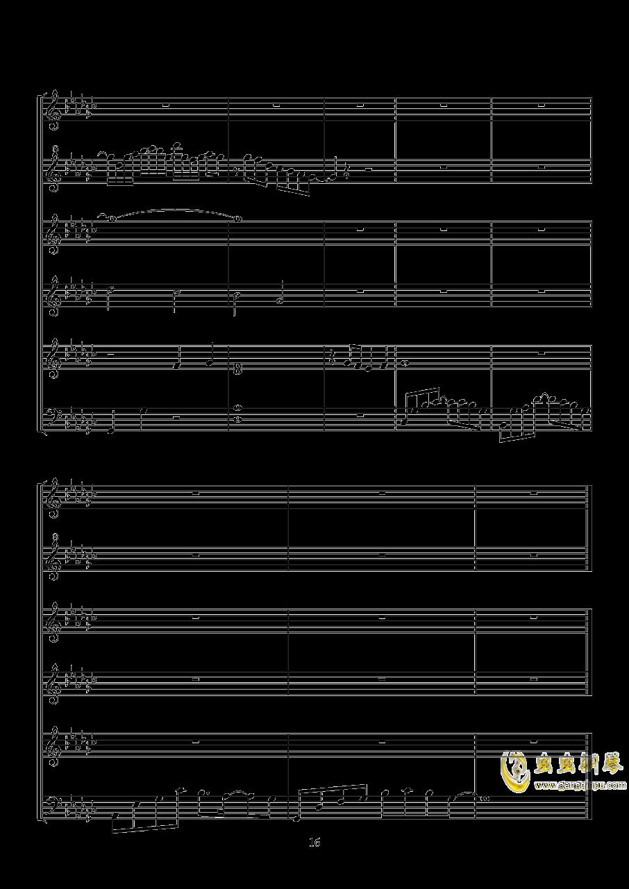 Square Ballad钢琴谱 第16页