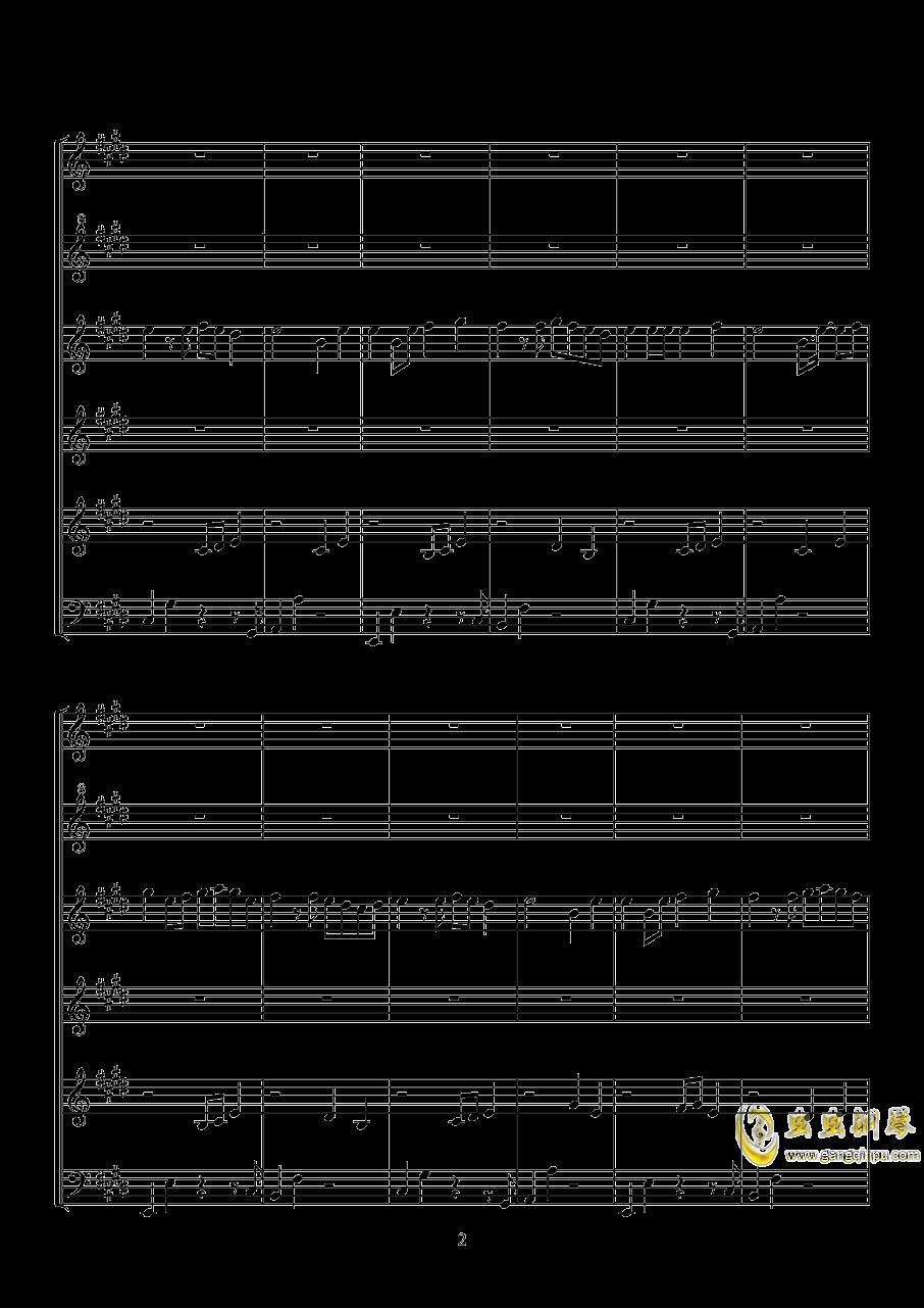 Square Ballad钢琴谱 第2页