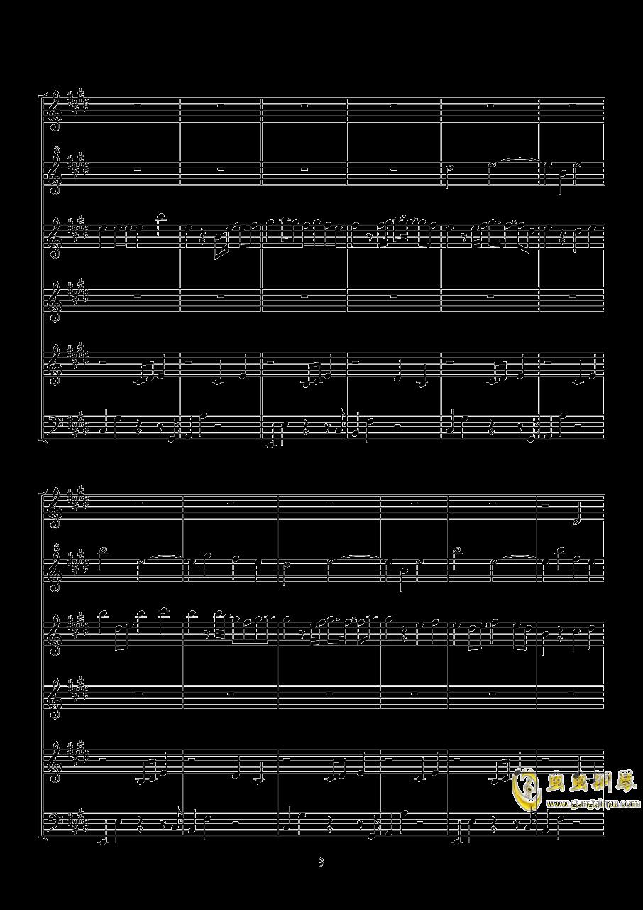 Square Ballad钢琴谱 第3页
