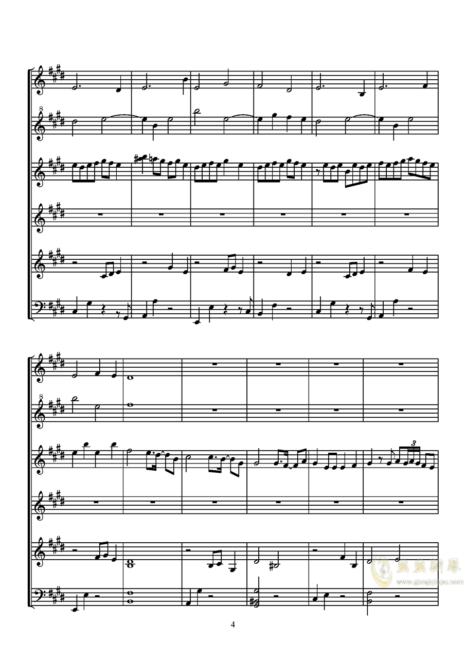 Square Ballad钢琴谱 第4页