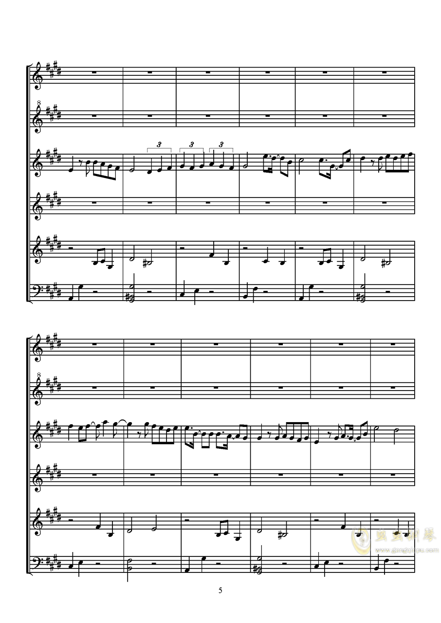Square Ballad钢琴谱 第5页