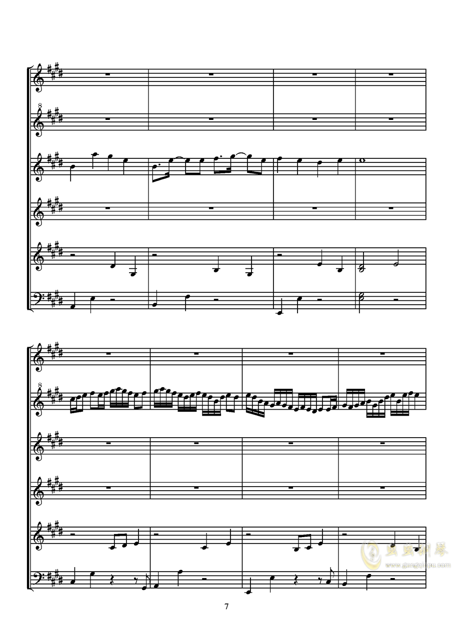 Square Ballad钢琴谱 第7页