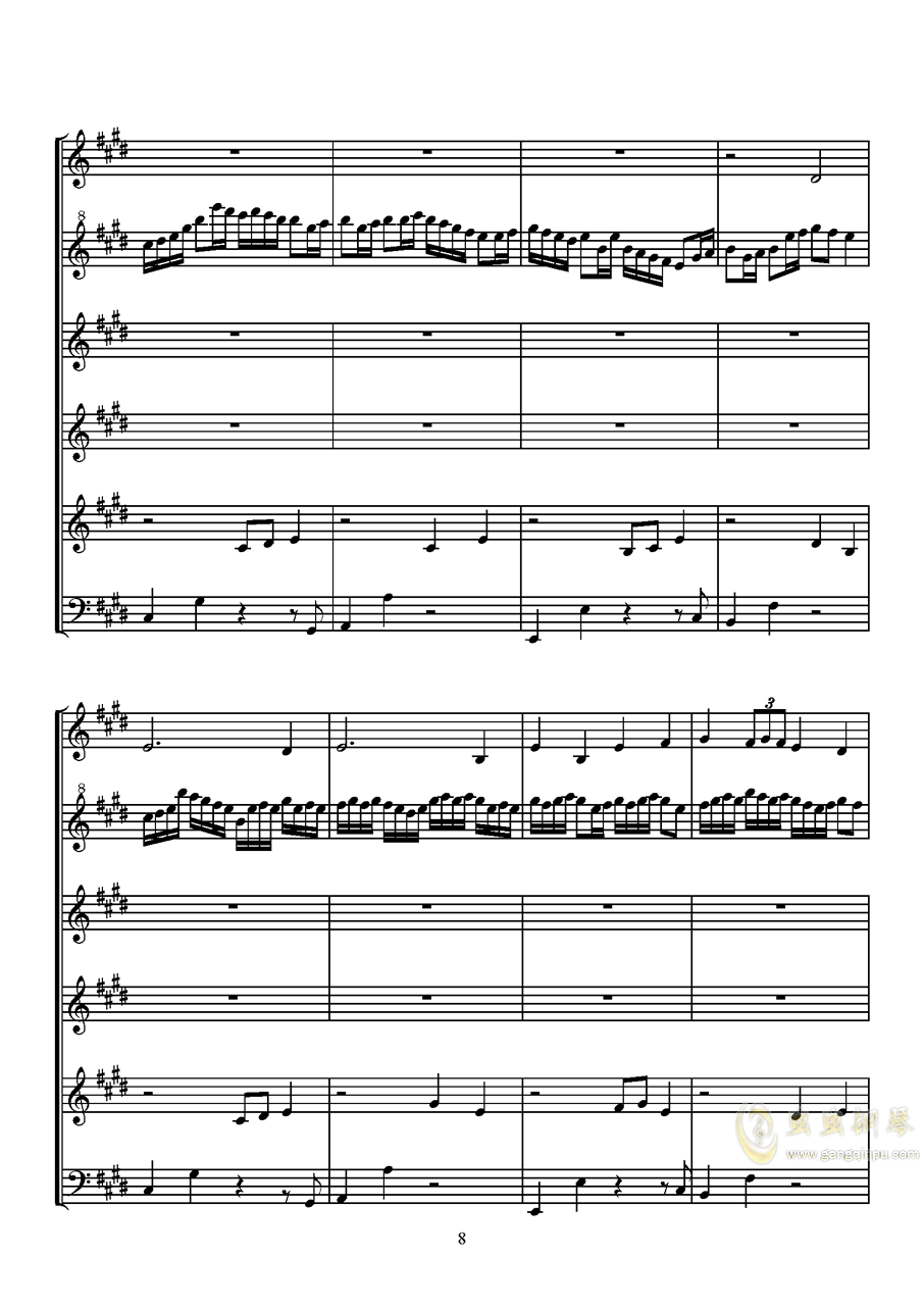 Square Ballad钢琴谱 第8页