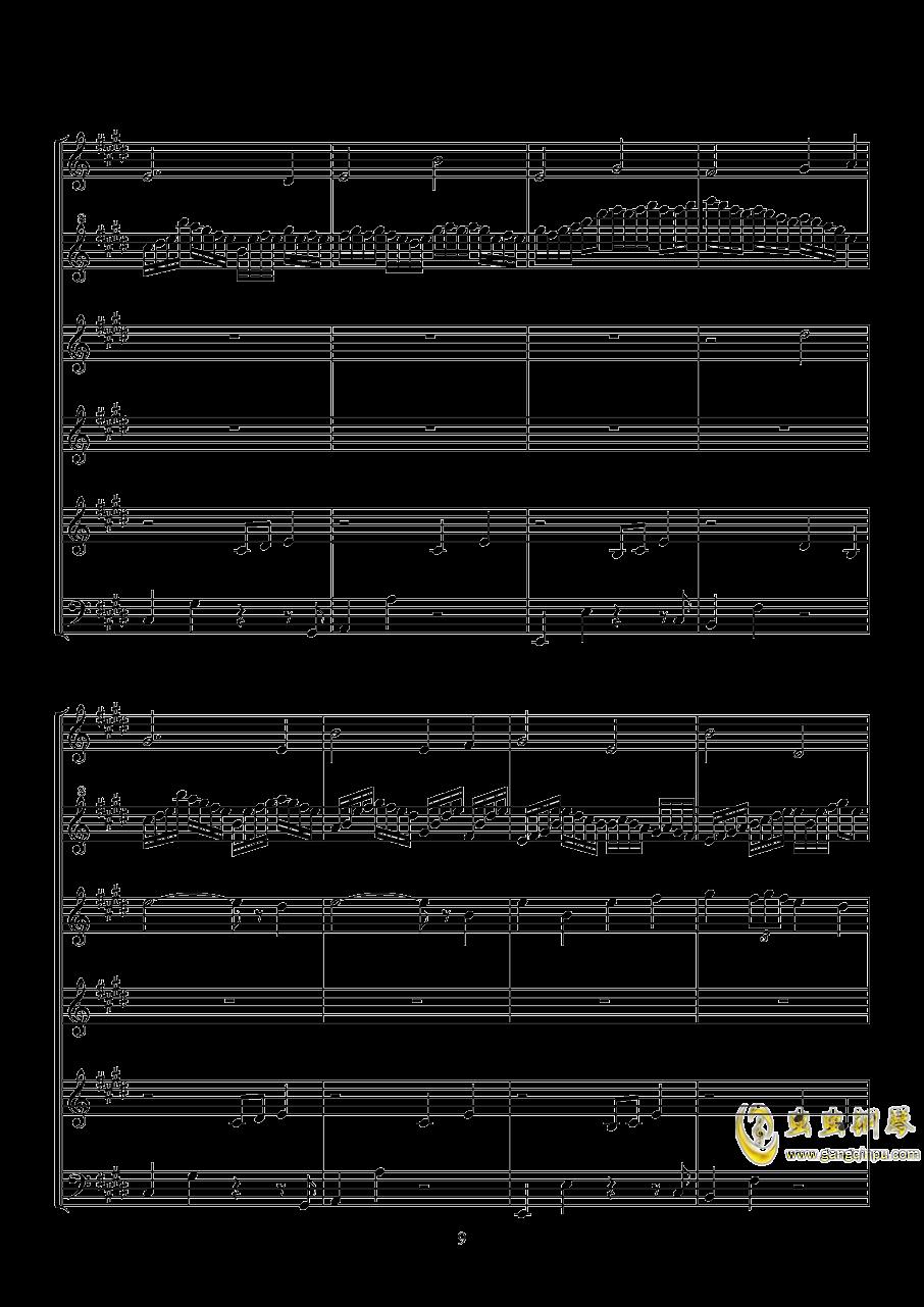 Square Ballad钢琴谱 第9页