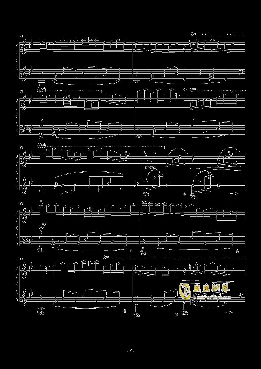 星空钢琴谱 第7页