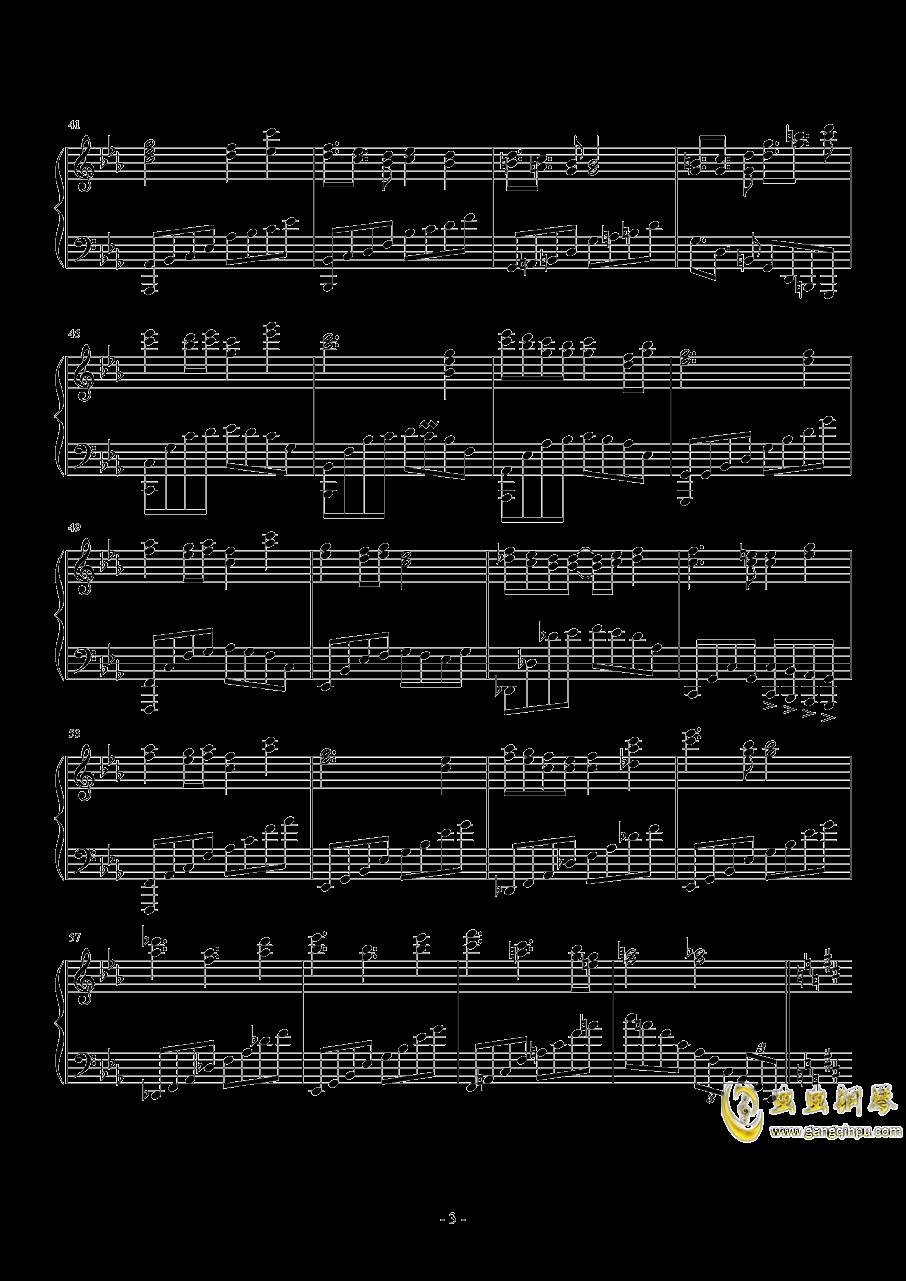 梦消失钢琴谱 第3页