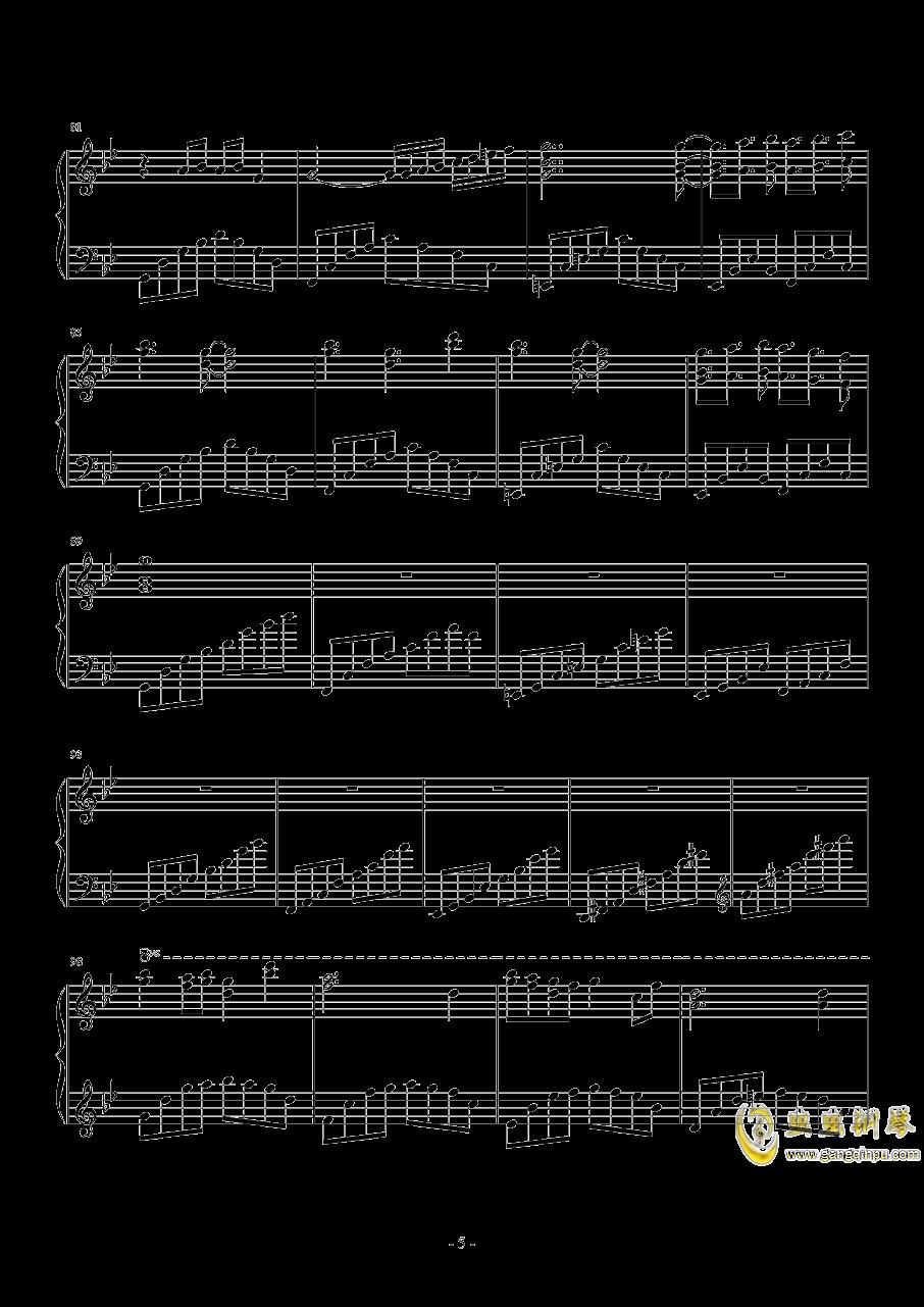梦消失钢琴谱 第5页