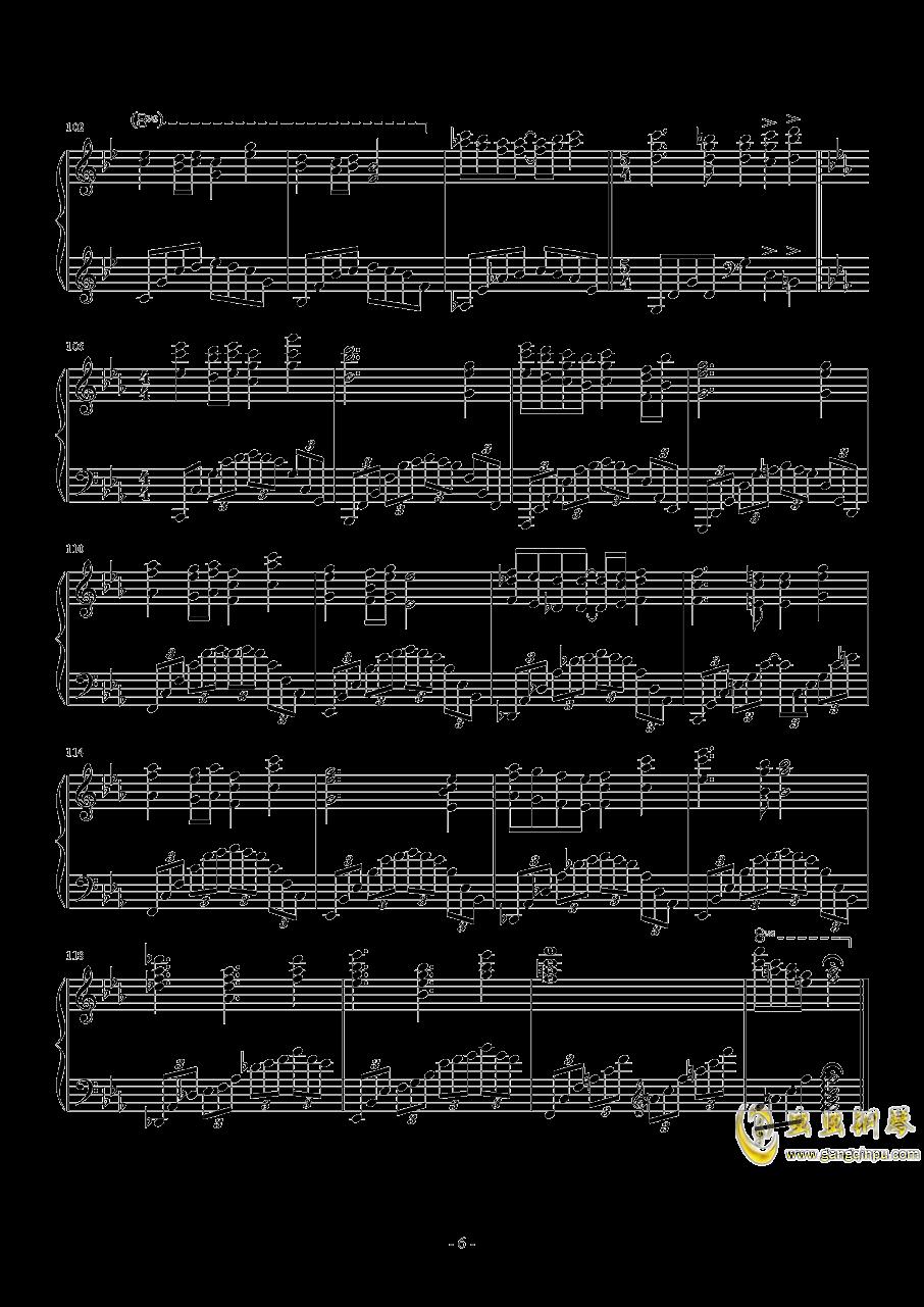梦消失钢琴谱 第6页