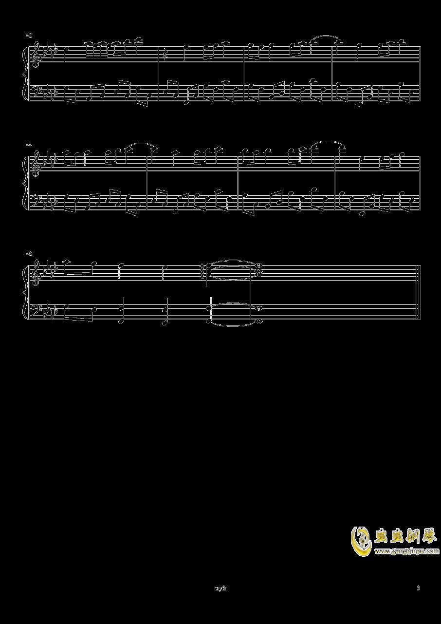 凌乱的回忆钢琴谱 第3页
