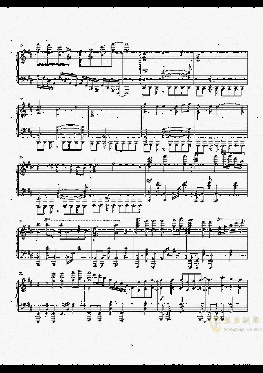 Amadeus钢琴谱 第3页