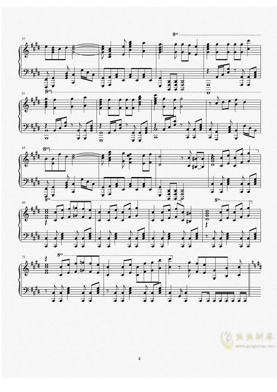Amadeus钢琴谱 第5页