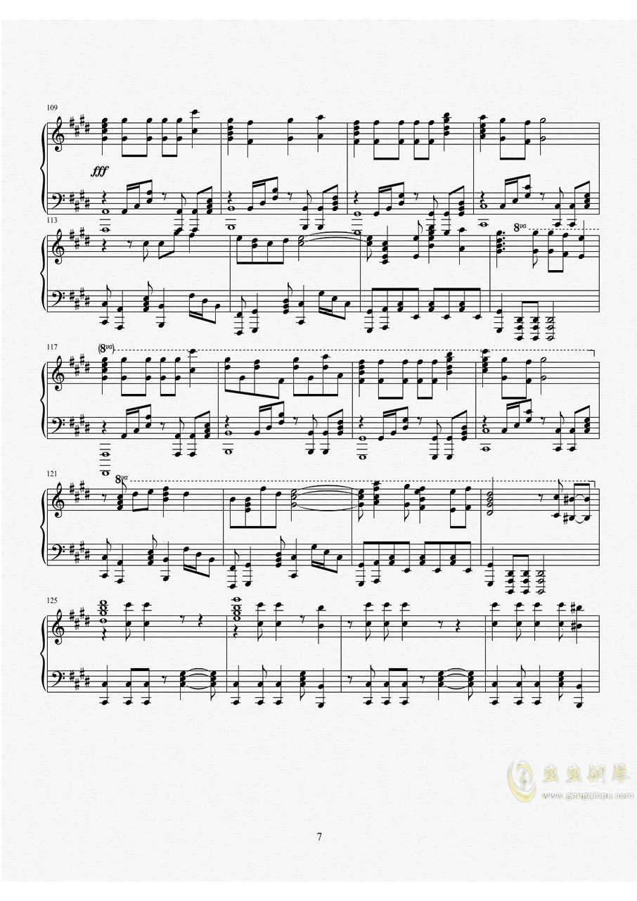 Amadeus钢琴谱 第8页