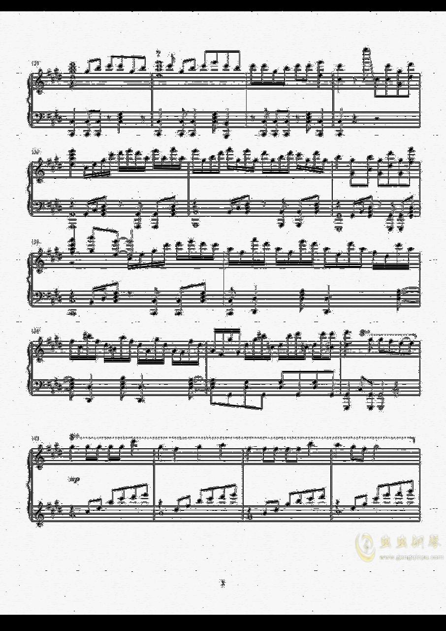 Amadeus钢琴谱 第9页