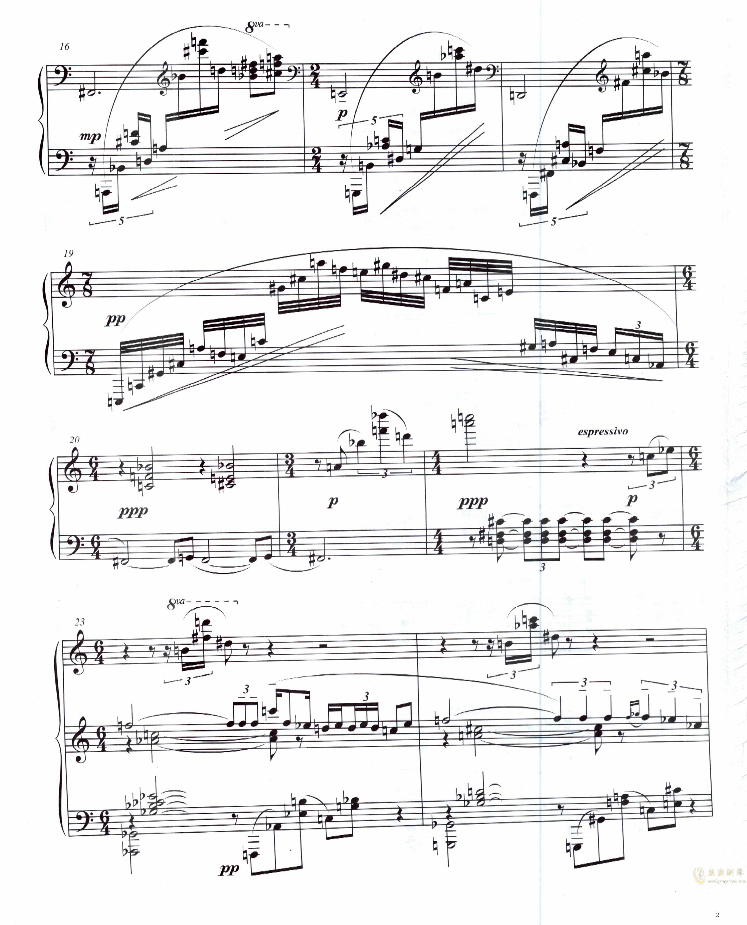 在那遥远的地方钢琴谱 第2页