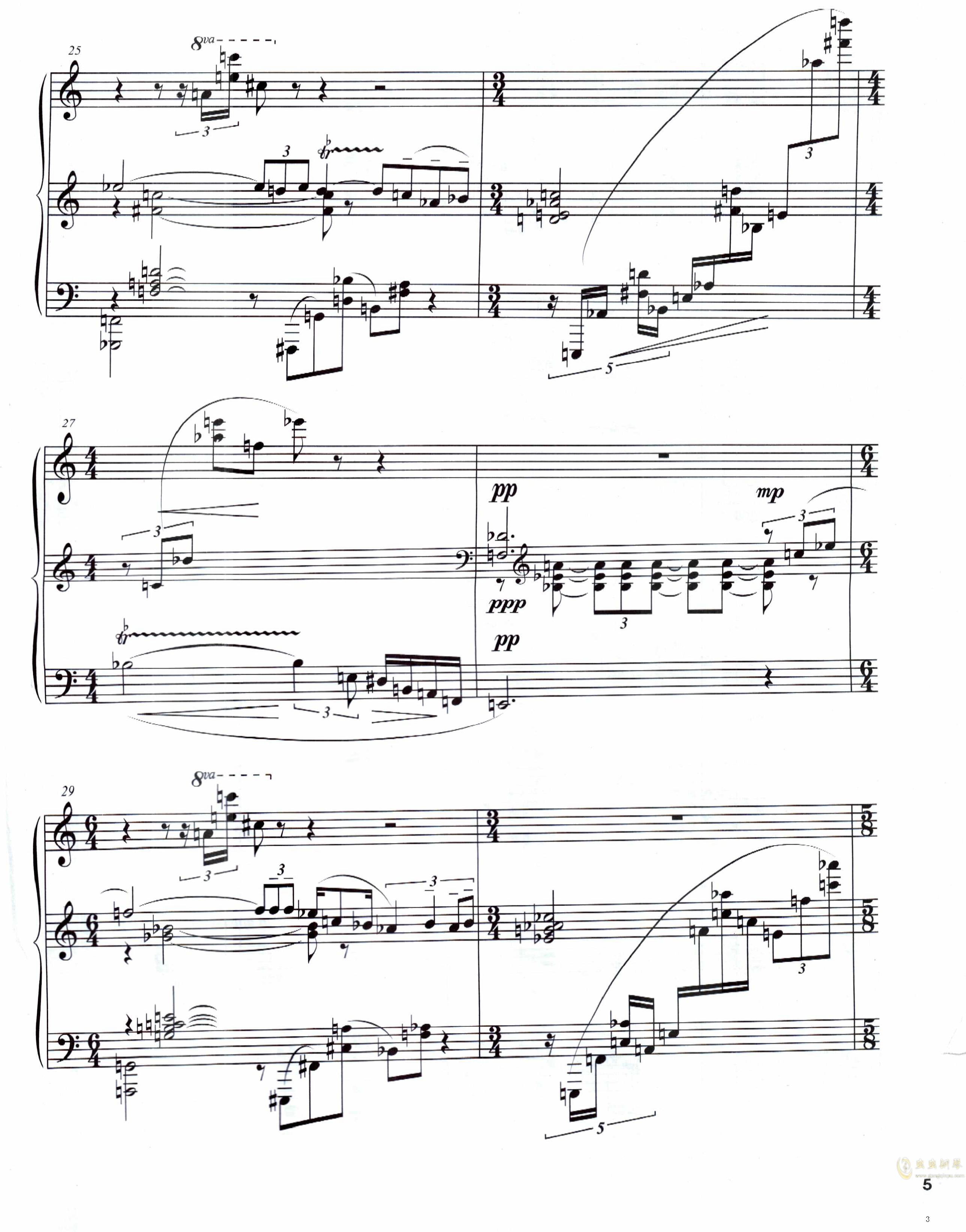 在那遥远的地方钢琴谱 第3页