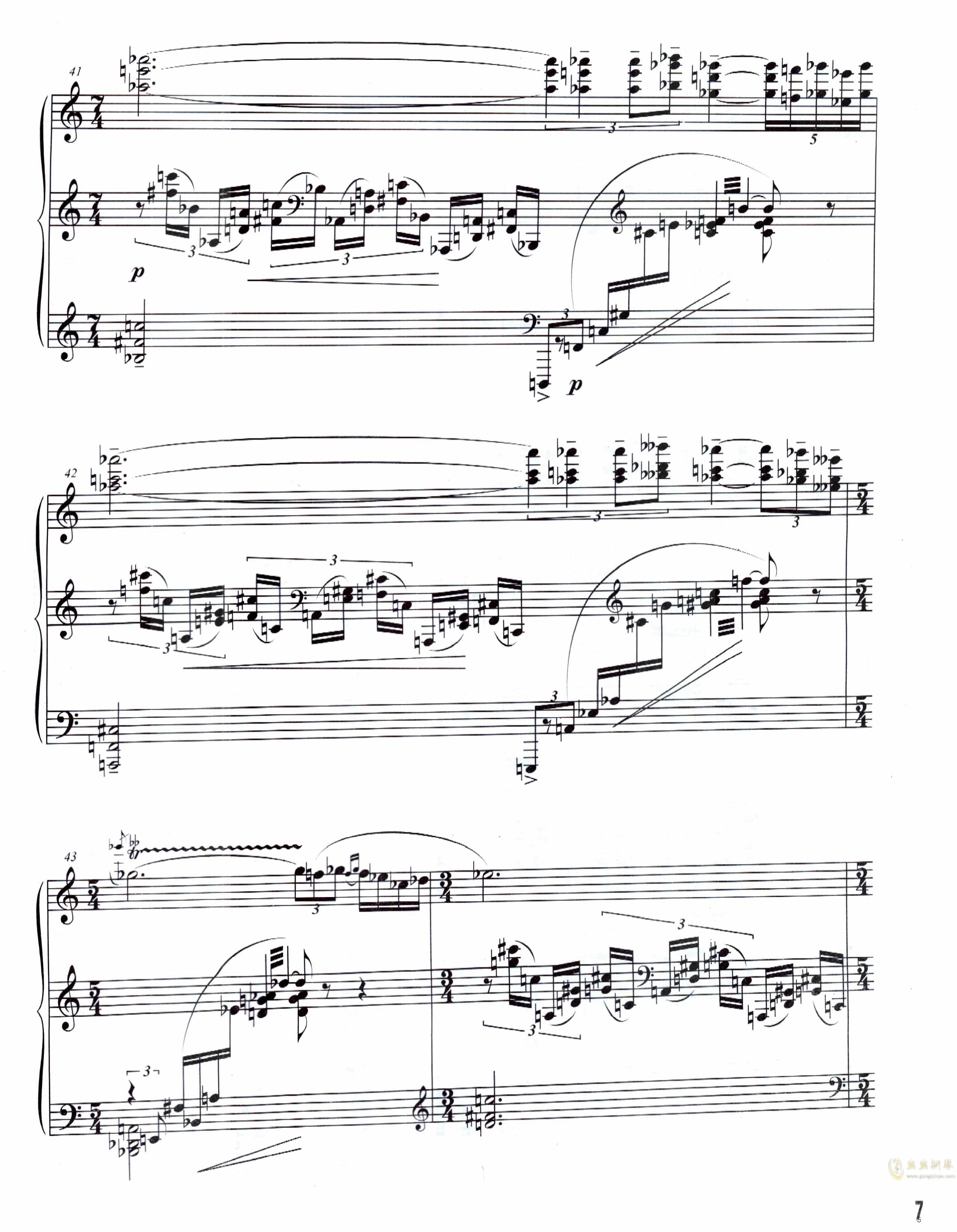 在那遥远的地方钢琴谱 第5页