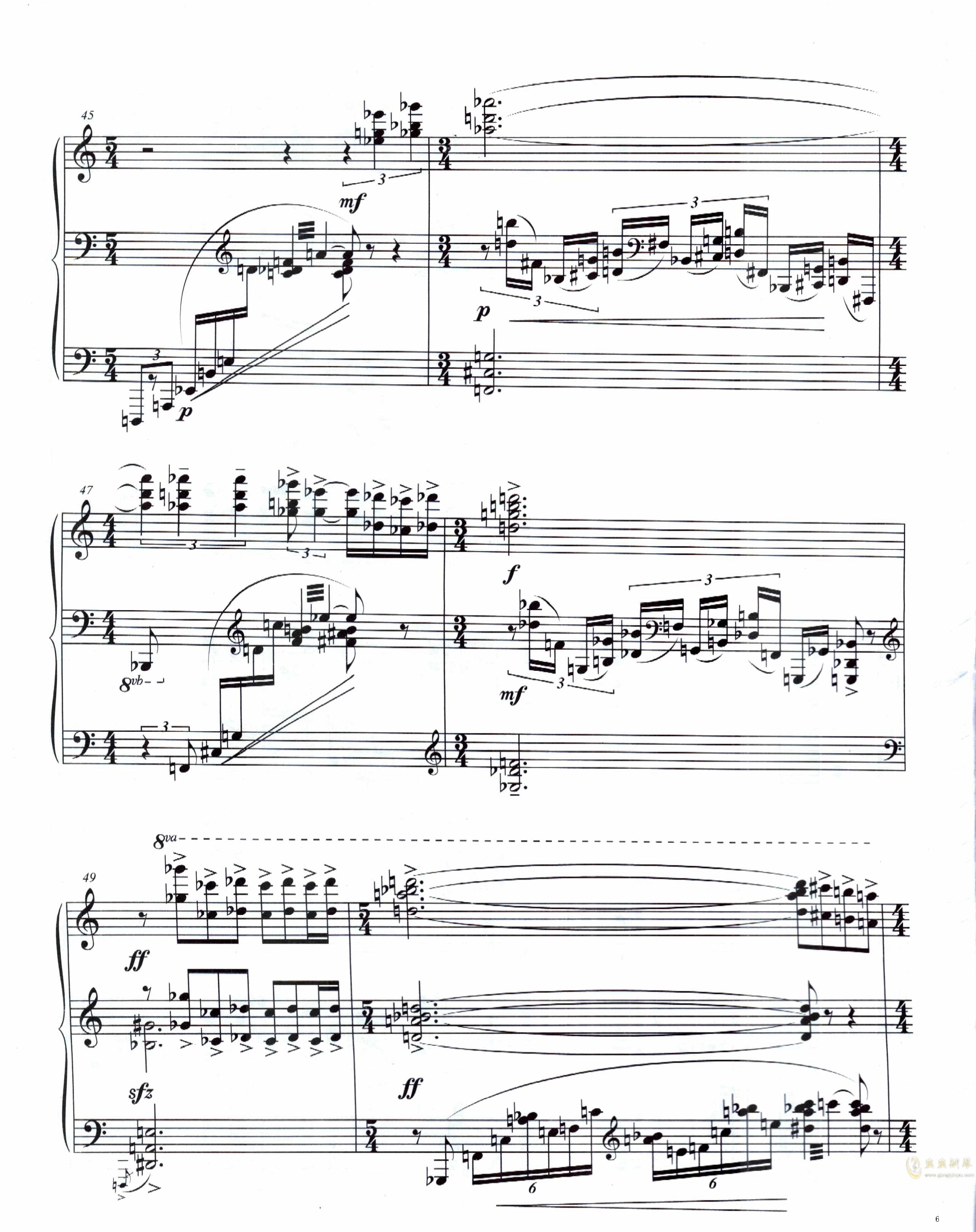 在那遥远的地方钢琴谱 第6页