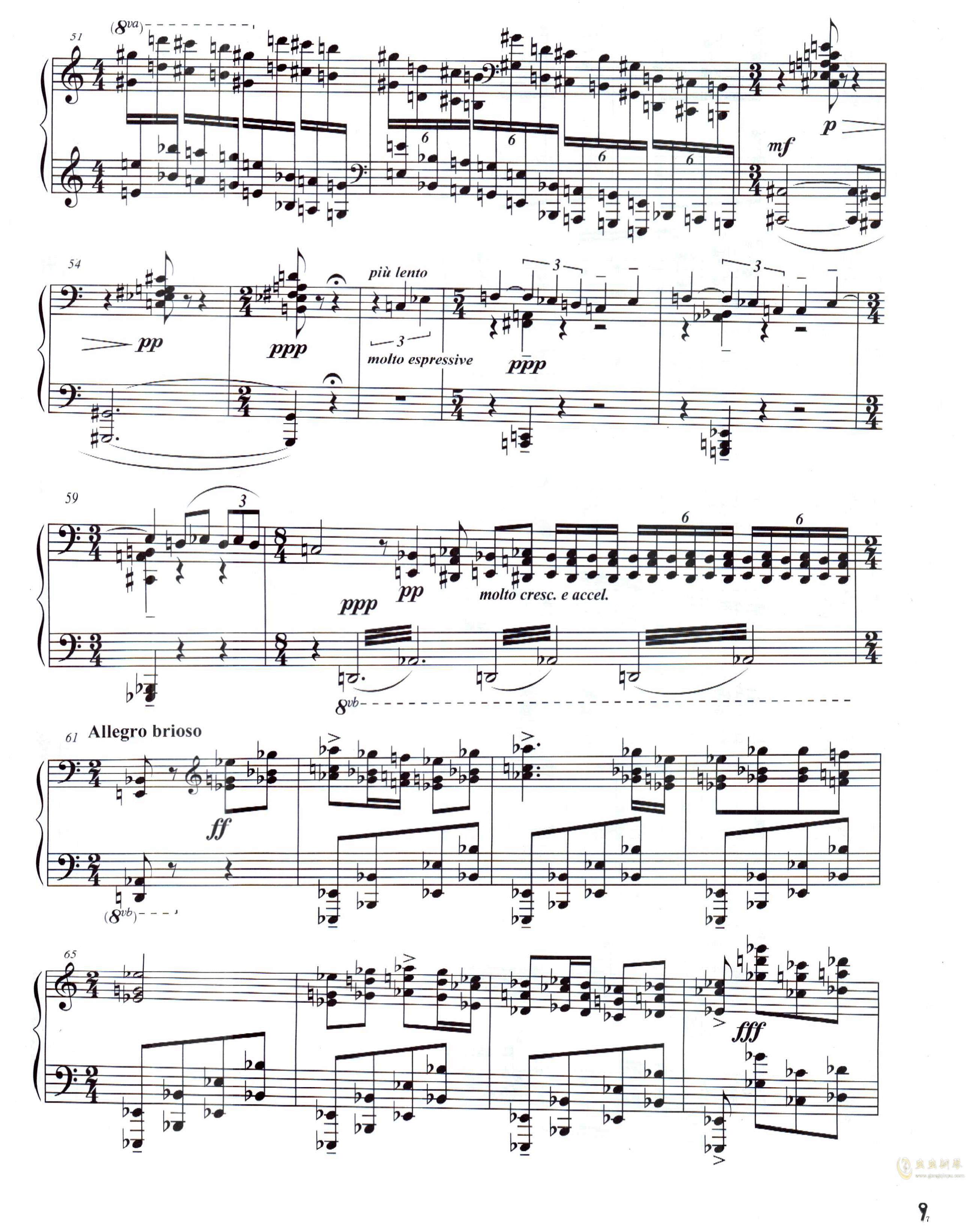 在那遥远的地方钢琴谱 第7页