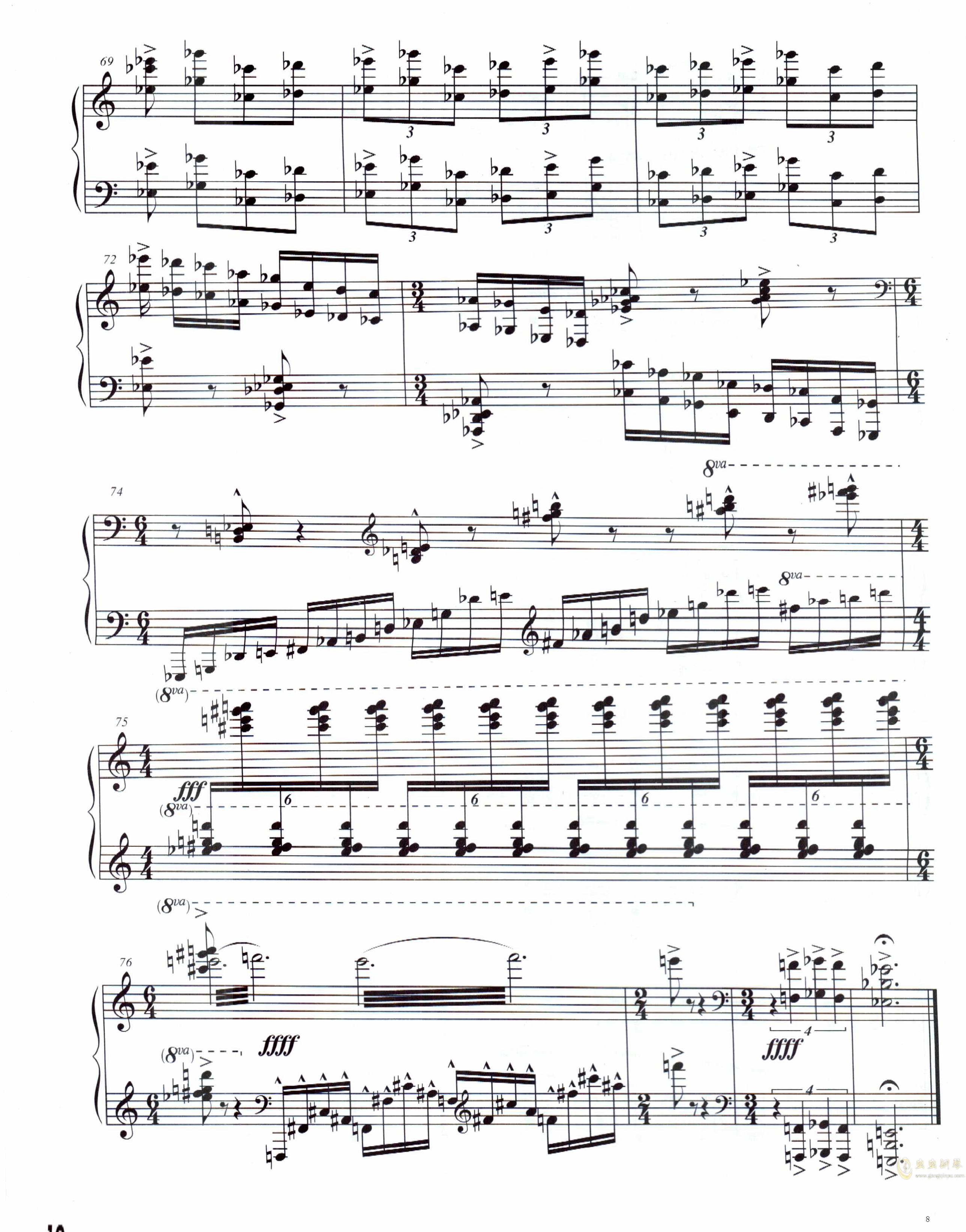 在那遥远的地方钢琴谱 第8页