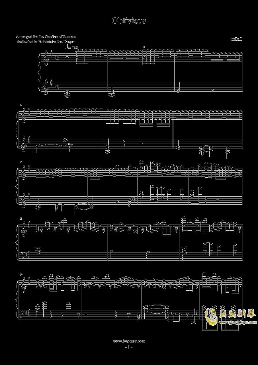 Oblivious 空之境界 钢琴谱 第1页