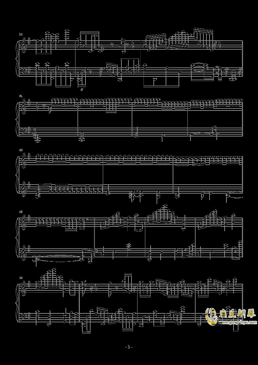 Oblivious 空之境界 钢琴谱 第3页