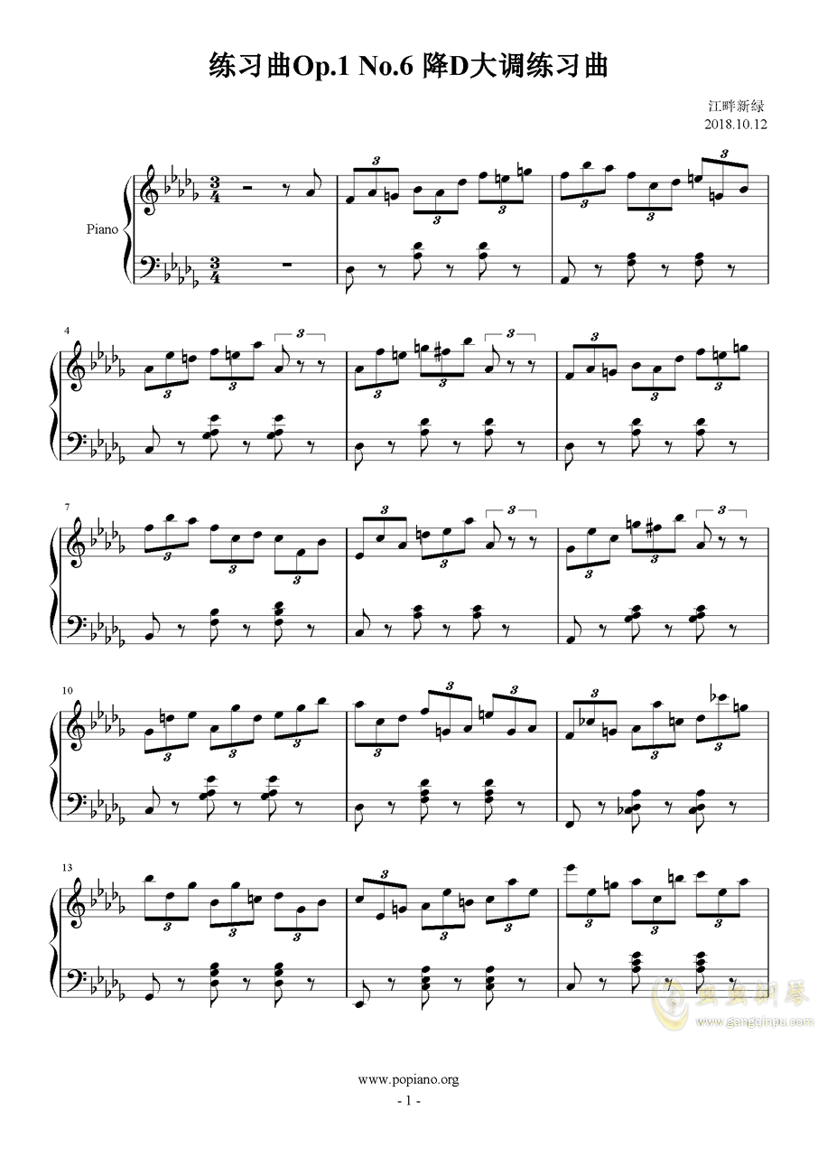 练习曲No.1 Op.6 降D大调练习曲钢琴谱 第1页