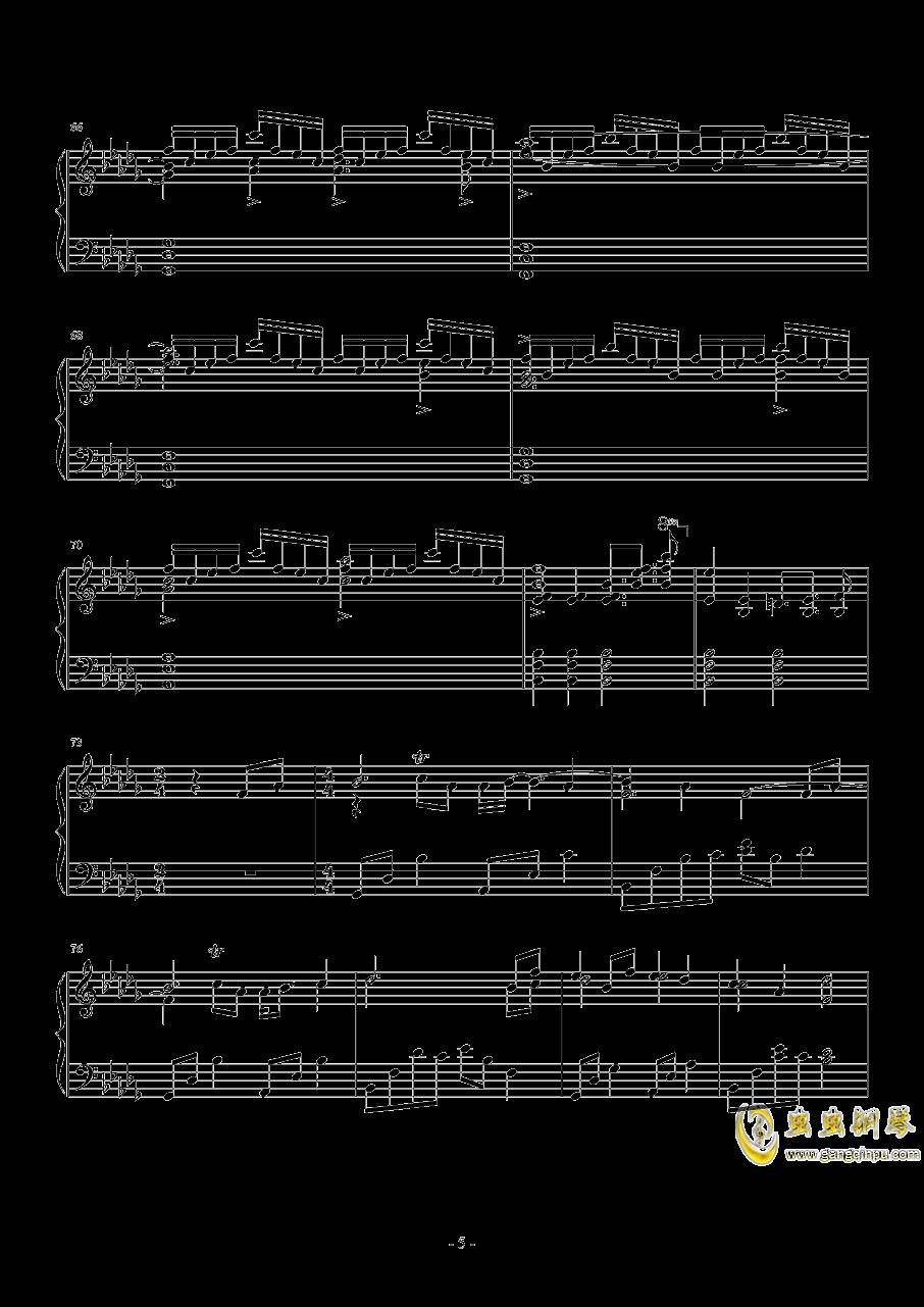 大鱼海棠钢琴谱 第5页