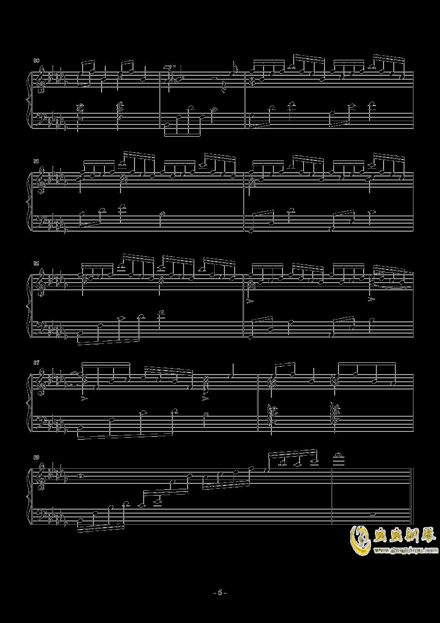 大鱼海棠钢琴谱 第6页