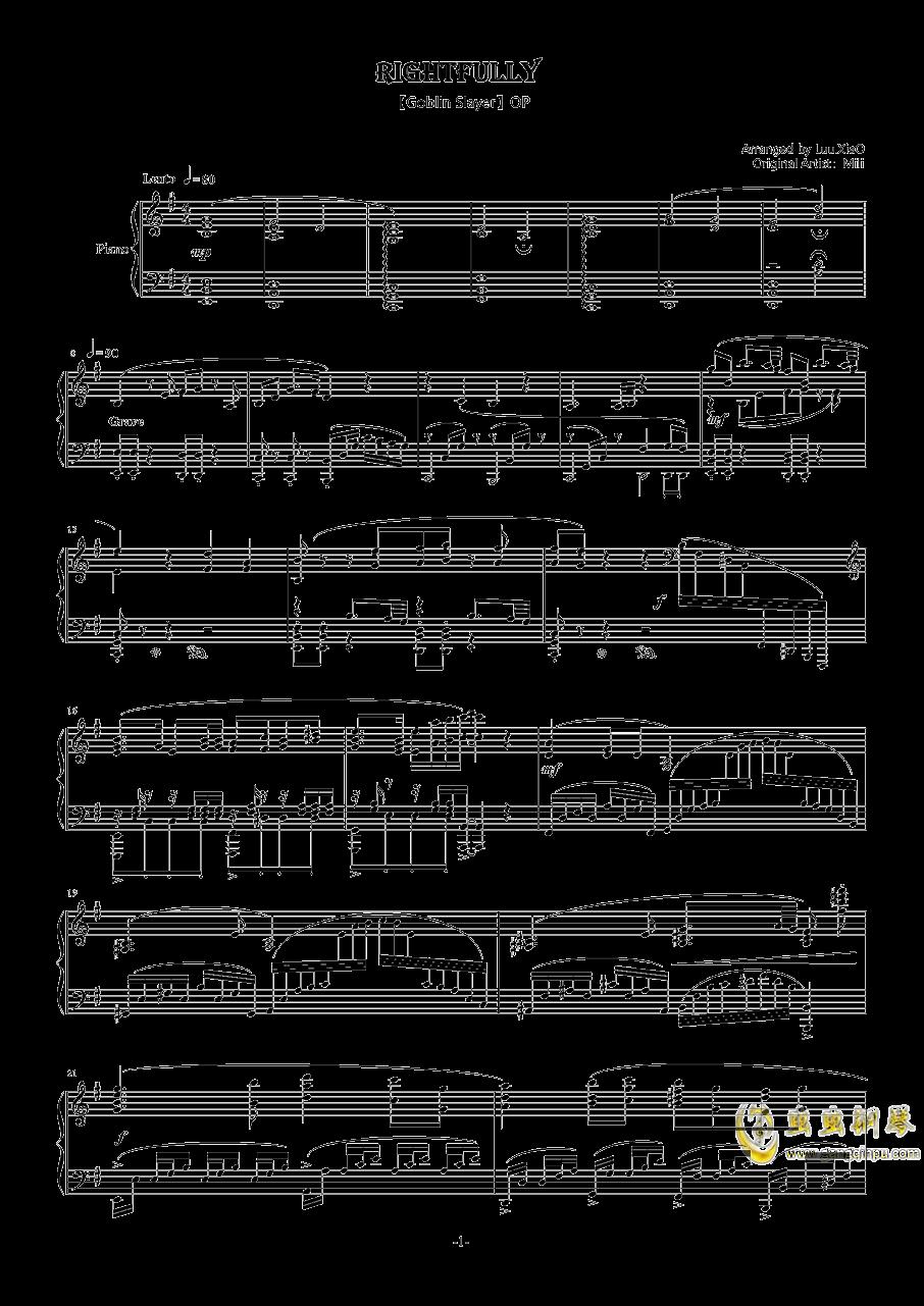 OP Rightfully钢琴谱 第1页