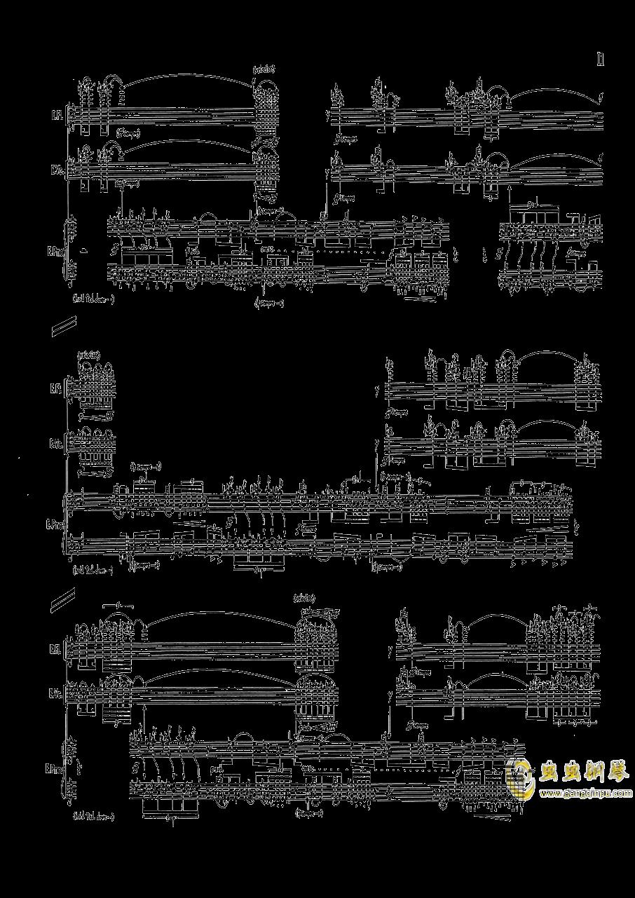 鲸之声钢琴谱 第10页